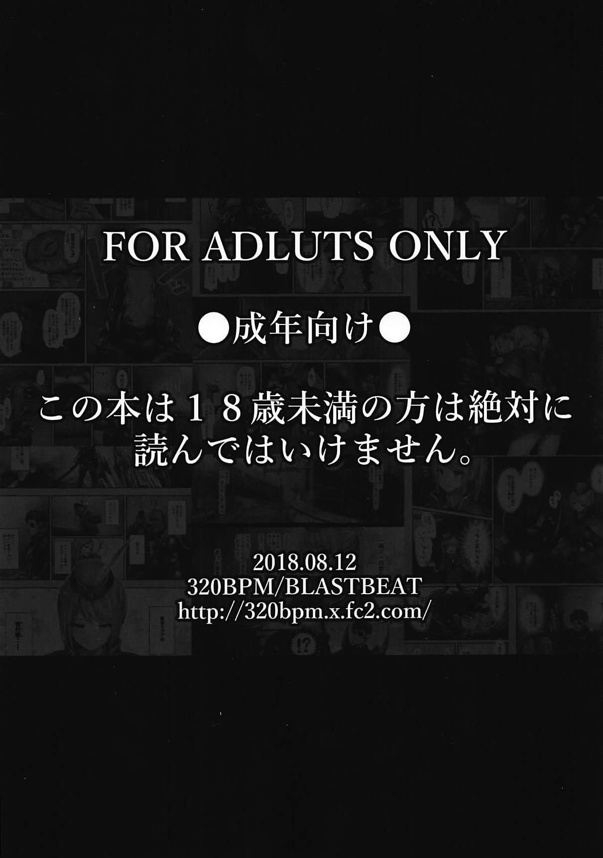 Shuukai Area no Uketsukejou 19