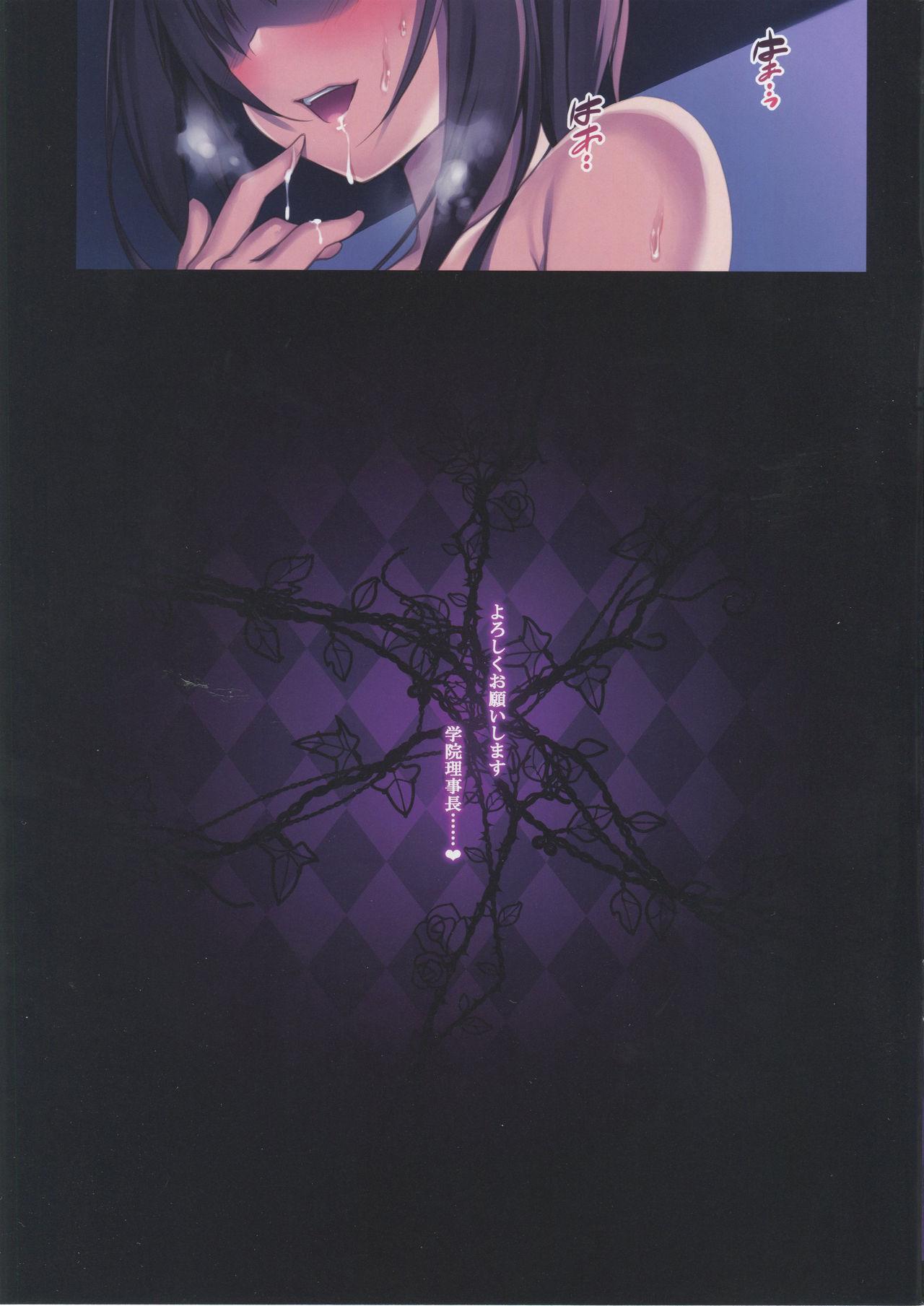 Karametori Takao 15