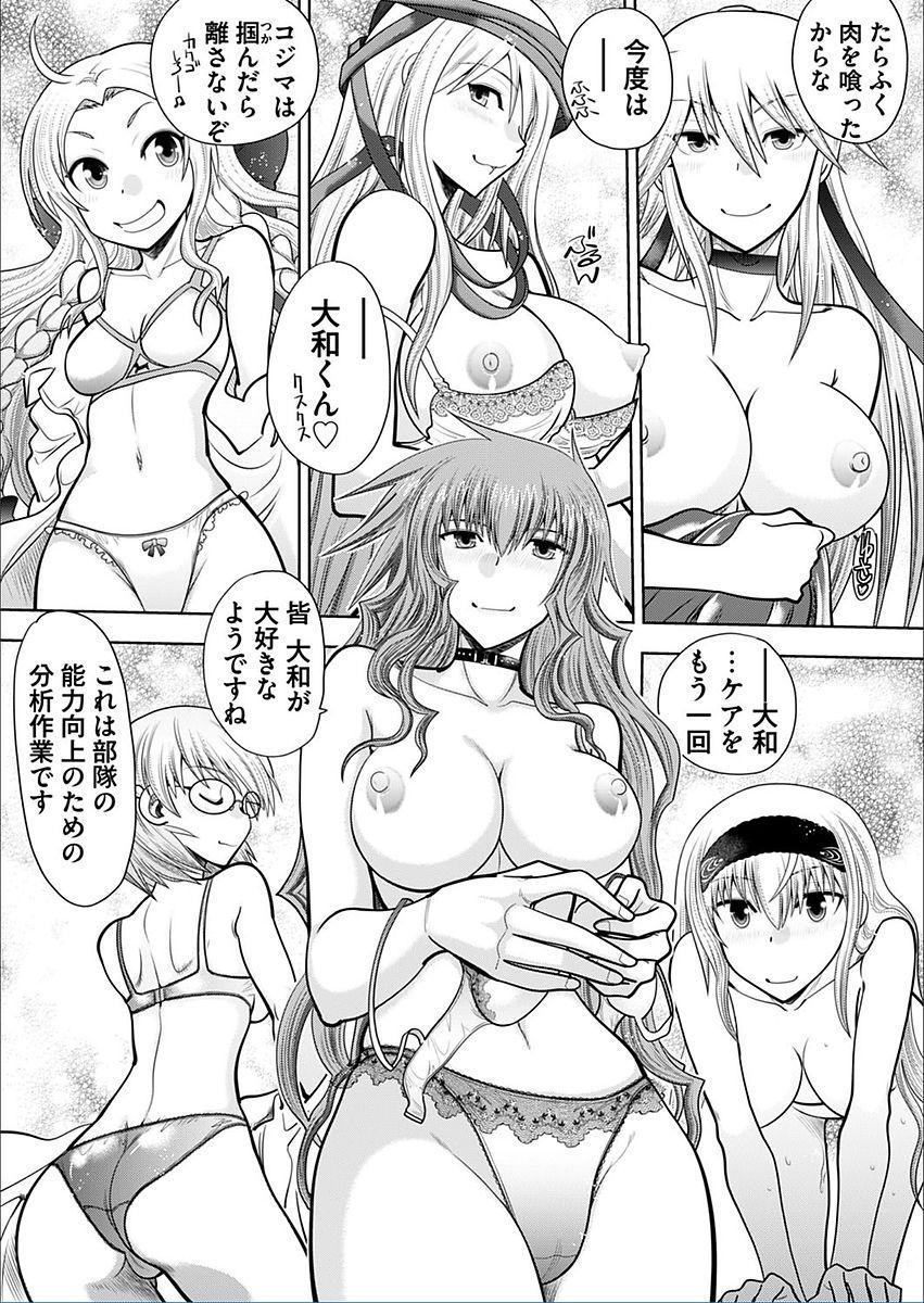 Maji de Watashi ni Koi Shinasai! A - Hound Harem route 10