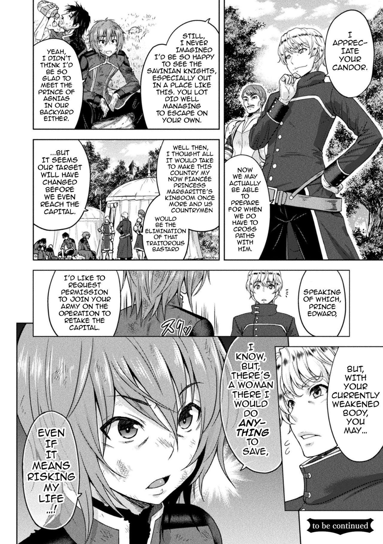 [Yamada Gogogo] Erona ~Orc no Inmon ni Okasareta Onna Kishi no Matsuro~   Erona ~The Fall of a Beautiful Knight Cursed with the Lewd Mark of an Orc~ Ch. 1-6 [English] {darknight} 100