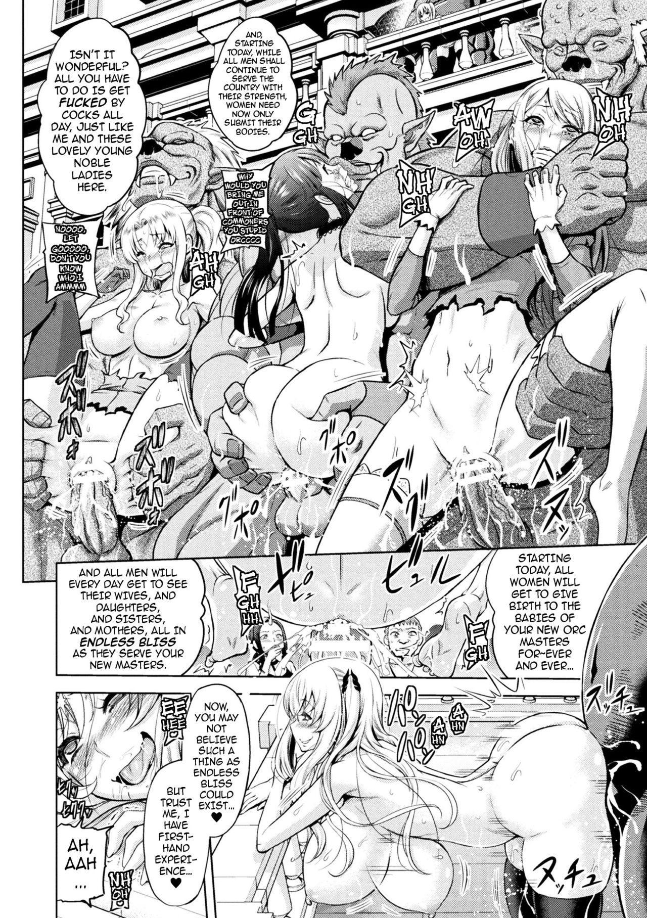 [Yamada Gogogo] Erona ~Orc no Inmon ni Okasareta Onna Kishi no Matsuro~   Erona ~The Fall of a Beautiful Knight Cursed with the Lewd Mark of an Orc~ Ch. 1-6 [English] {darknight} 102