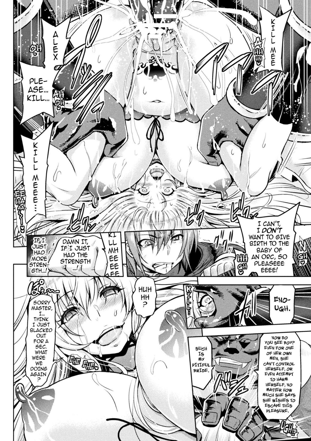 [Yamada Gogogo] Erona ~Orc no Inmon ni Okasareta Onna Kishi no Matsuro~   Erona ~The Fall of a Beautiful Knight Cursed with the Lewd Mark of an Orc~ Ch. 1-6 [English] {darknight} 122
