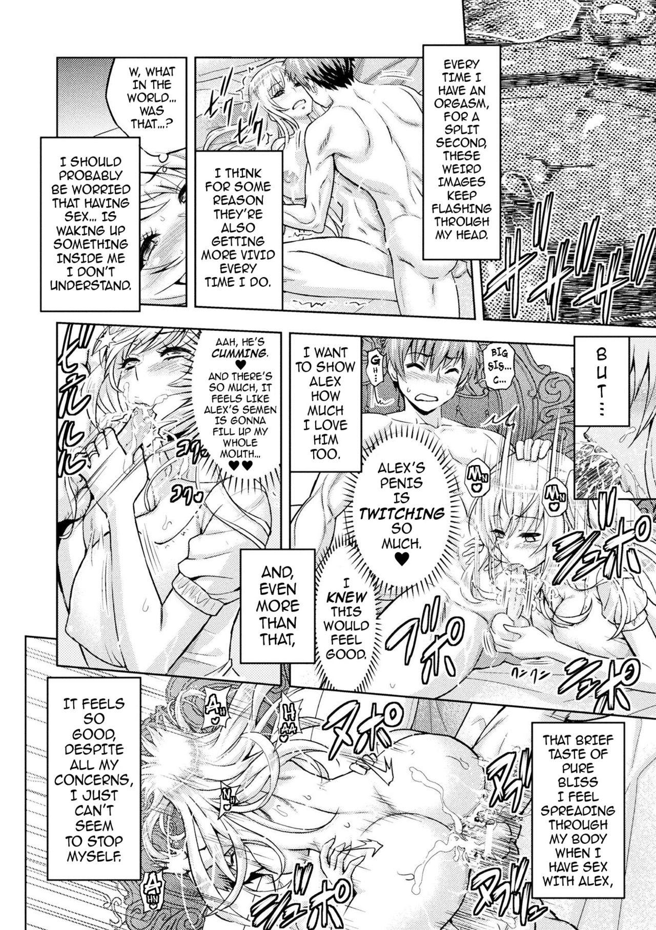 [Yamada Gogogo] Erona ~Orc no Inmon ni Okasareta Onna Kishi no Matsuro~   Erona ~The Fall of a Beautiful Knight Cursed with the Lewd Mark of an Orc~ Ch. 1-6 [English] {darknight} 142