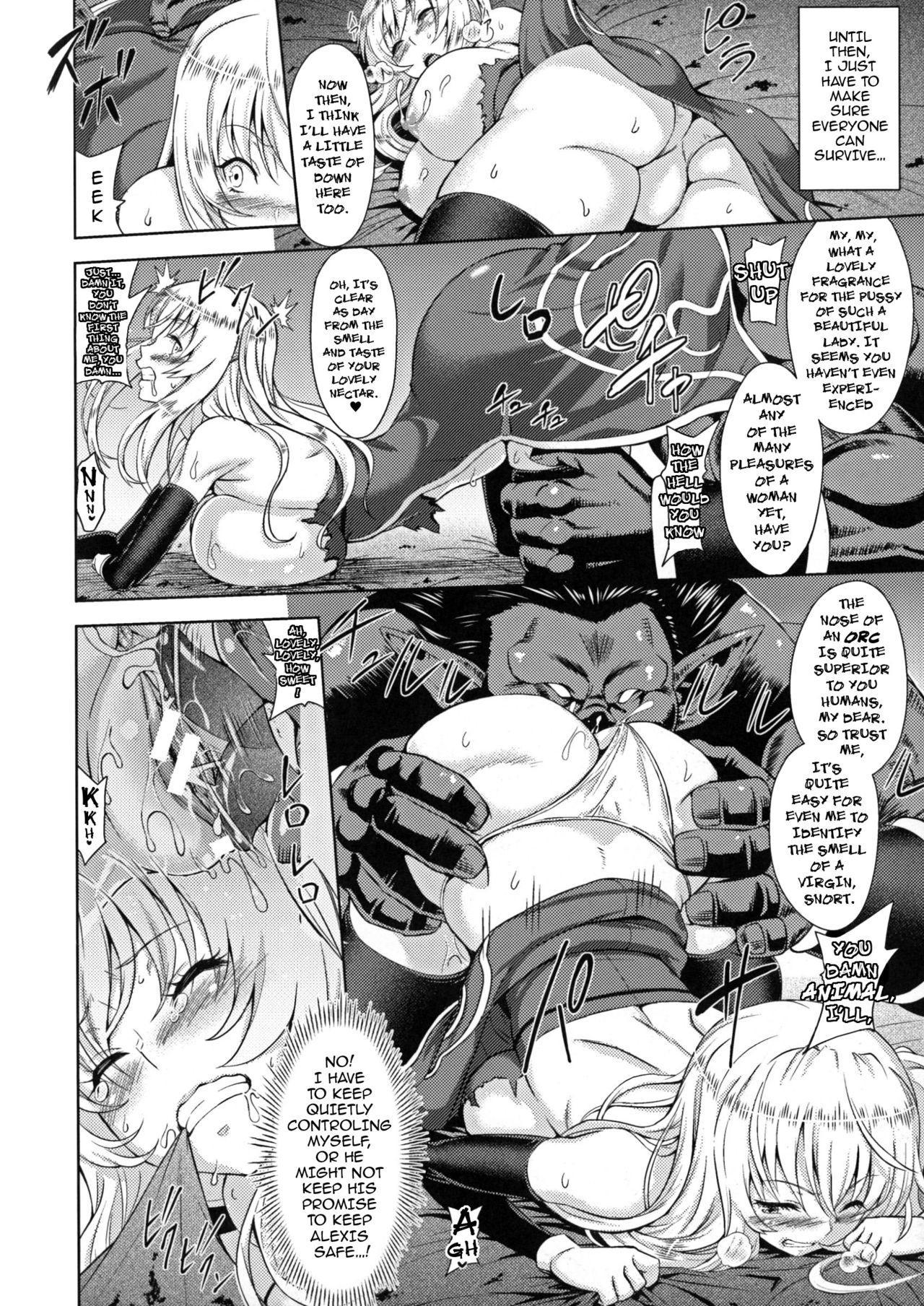[Yamada Gogogo] Erona ~Orc no Inmon ni Okasareta Onna Kishi no Matsuro~   Erona ~The Fall of a Beautiful Knight Cursed with the Lewd Mark of an Orc~ Ch. 1-6 [English] {darknight} 14