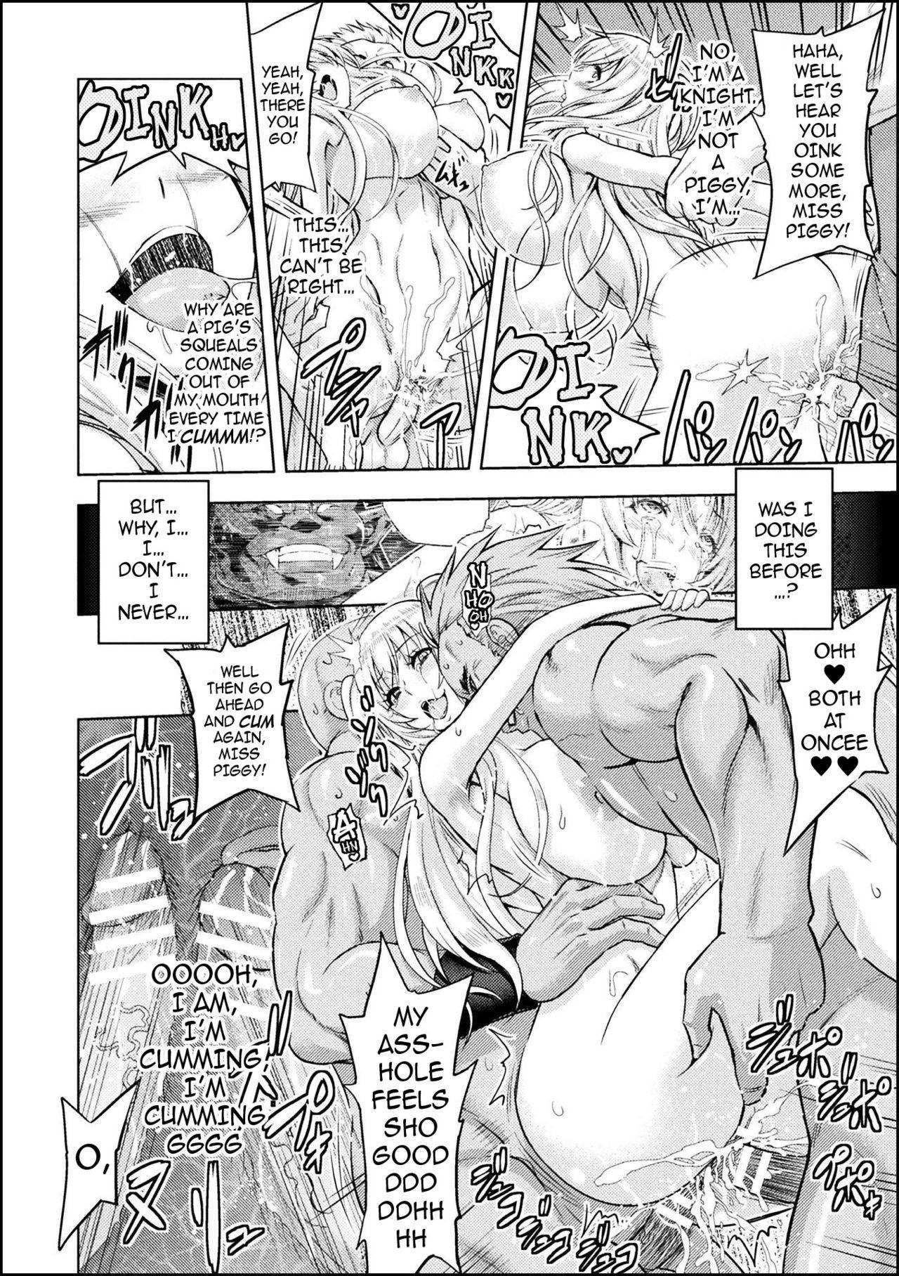 [Yamada Gogogo] Erona ~Orc no Inmon ni Okasareta Onna Kishi no Matsuro~   Erona ~The Fall of a Beautiful Knight Cursed with the Lewd Mark of an Orc~ Ch. 1-6 [English] {darknight} 150
