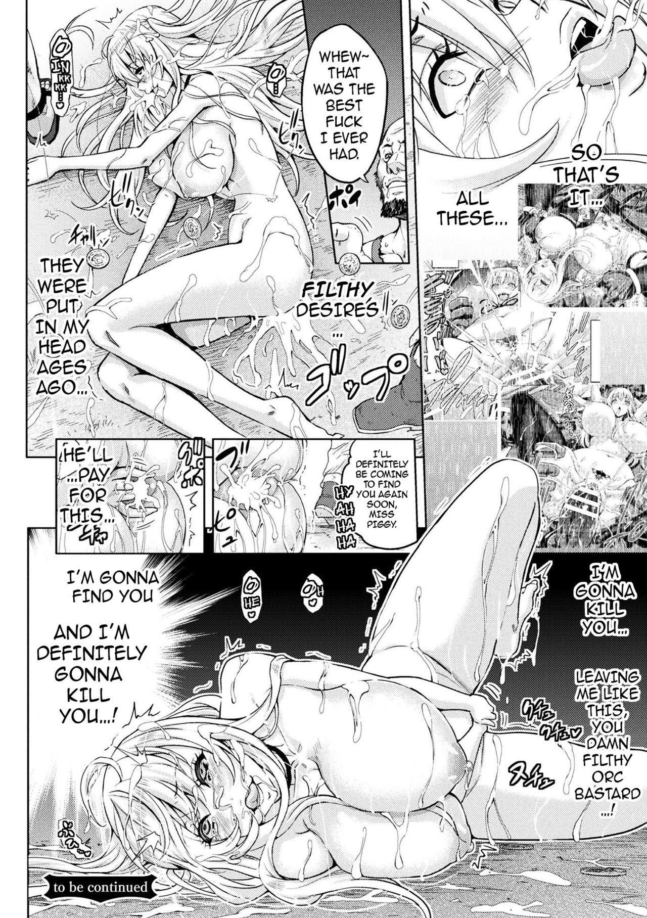 [Yamada Gogogo] Erona ~Orc no Inmon ni Okasareta Onna Kishi no Matsuro~   Erona ~The Fall of a Beautiful Knight Cursed with the Lewd Mark of an Orc~ Ch. 1-6 [English] {darknight} 152