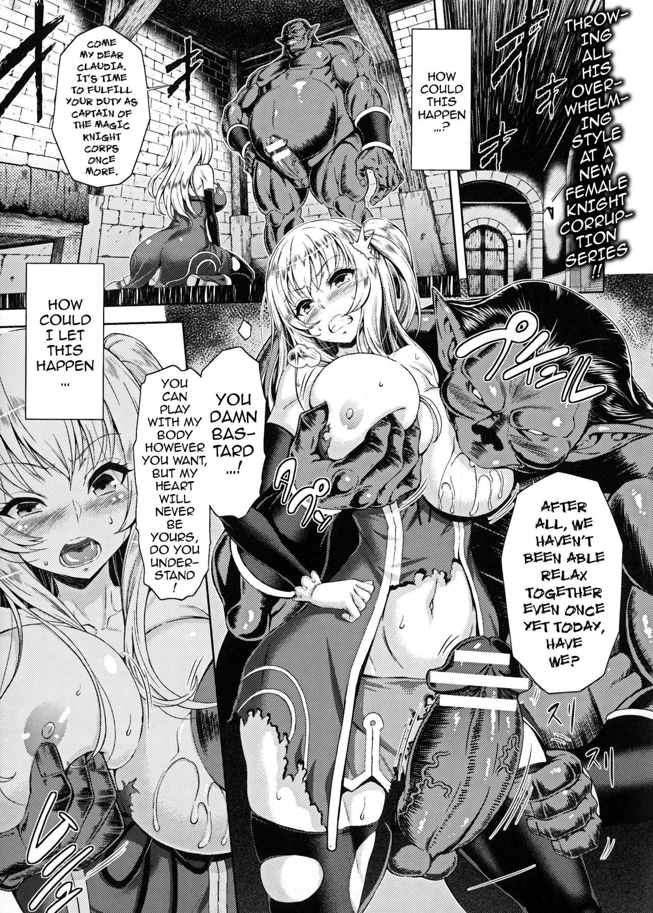 [Yamada Gogogo] Erona ~Orc no Inmon ni Okasareta Onna Kishi no Matsuro~   Erona ~The Fall of a Beautiful Knight Cursed with the Lewd Mark of an Orc~ Ch. 1-6 [English] {darknight} 1