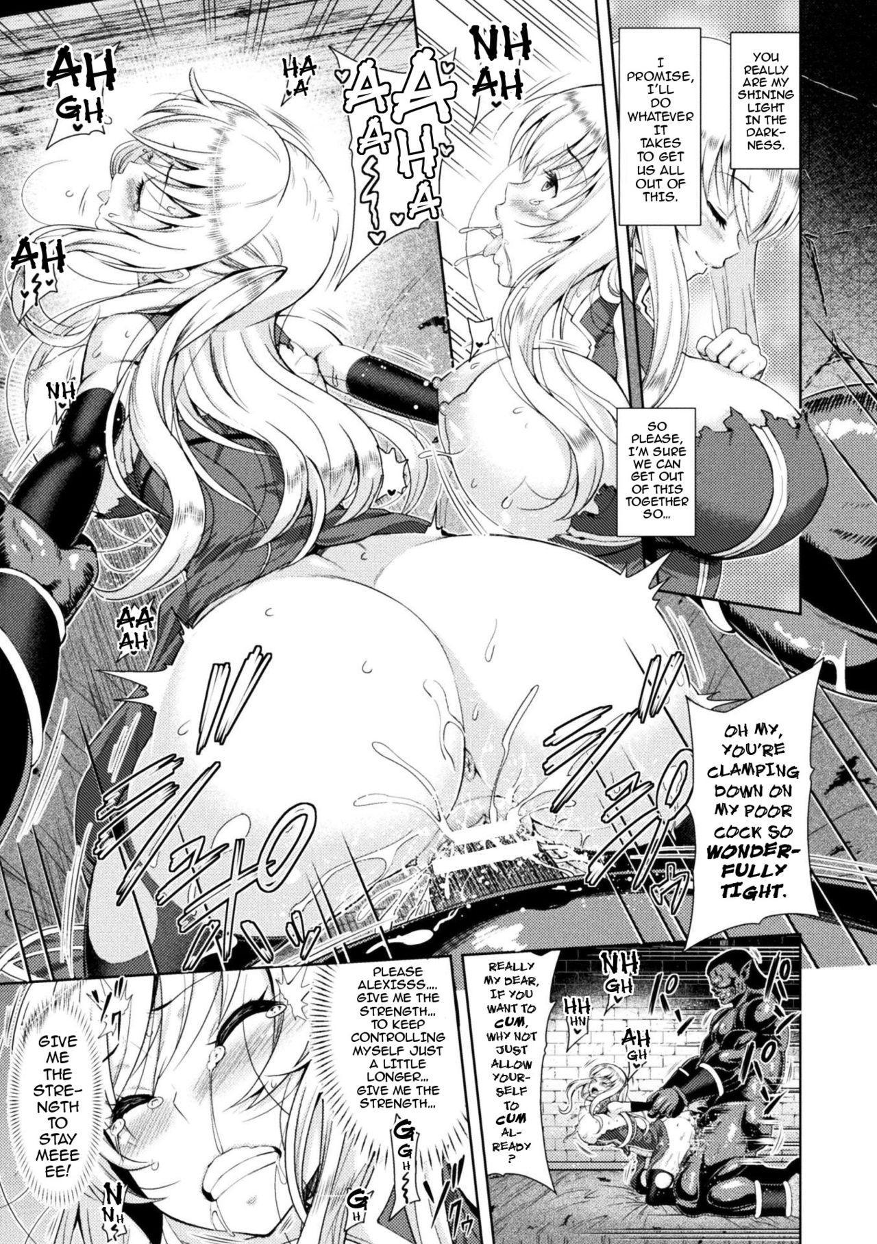 [Yamada Gogogo] Erona ~Orc no Inmon ni Okasareta Onna Kishi no Matsuro~   Erona ~The Fall of a Beautiful Knight Cursed with the Lewd Mark of an Orc~ Ch. 1-6 [English] {darknight} 35
