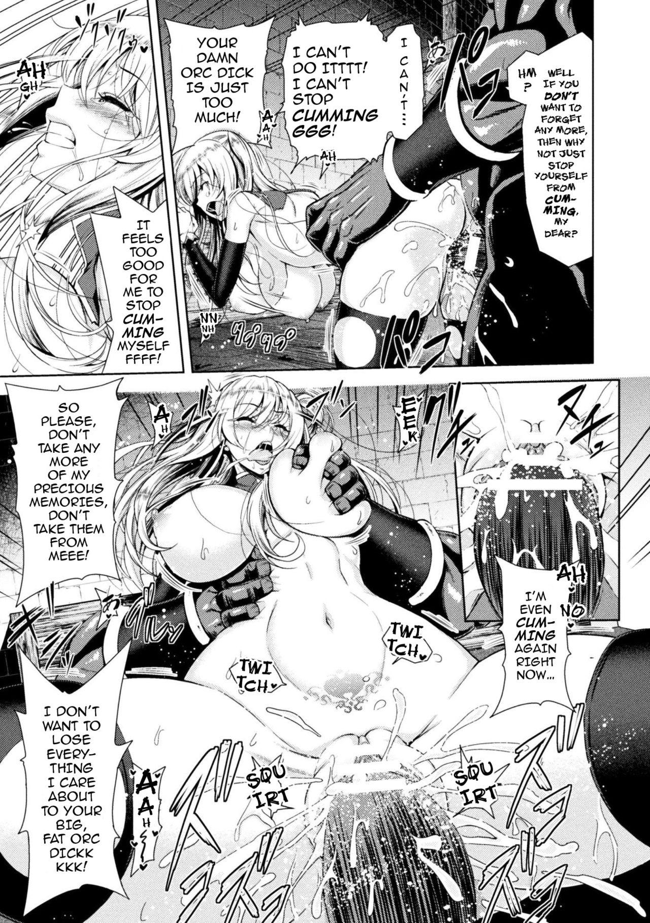 [Yamada Gogogo] Erona ~Orc no Inmon ni Okasareta Onna Kishi no Matsuro~   Erona ~The Fall of a Beautiful Knight Cursed with the Lewd Mark of an Orc~ Ch. 1-6 [English] {darknight} 45