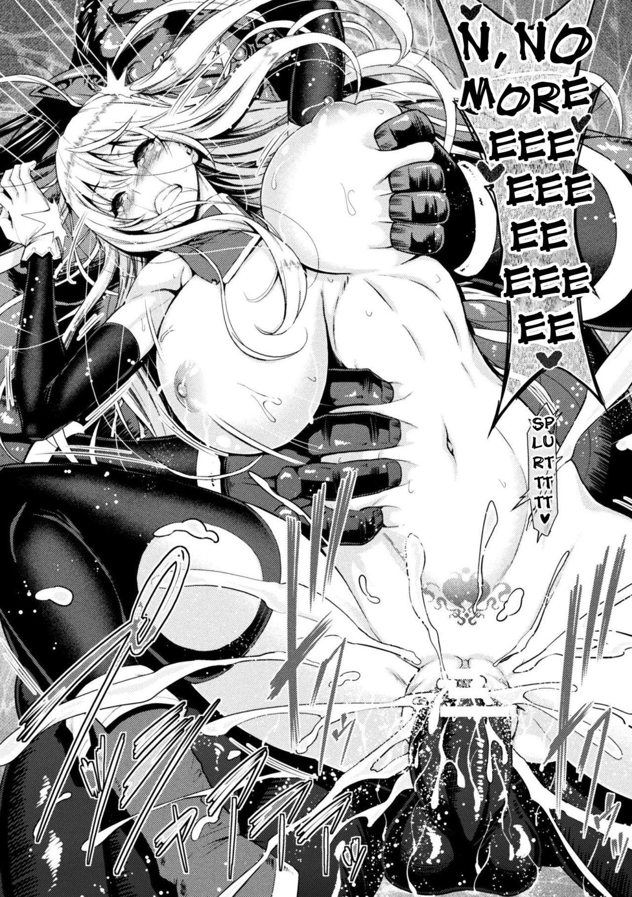[Yamada Gogogo] Erona ~Orc no Inmon ni Okasareta Onna Kishi no Matsuro~   Erona ~The Fall of a Beautiful Knight Cursed with the Lewd Mark of an Orc~ Ch. 1-6 [English] {darknight} 46