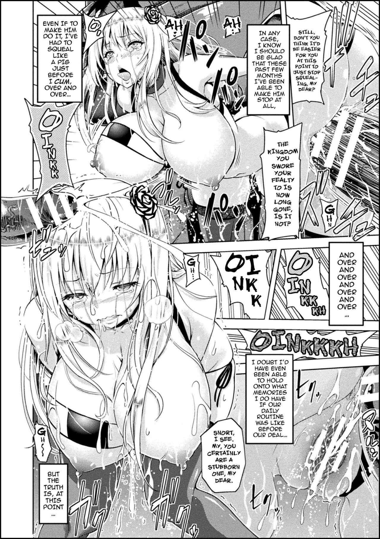 [Yamada Gogogo] Erona ~Orc no Inmon ni Okasareta Onna Kishi no Matsuro~   Erona ~The Fall of a Beautiful Knight Cursed with the Lewd Mark of an Orc~ Ch. 1-6 [English] {darknight} 54