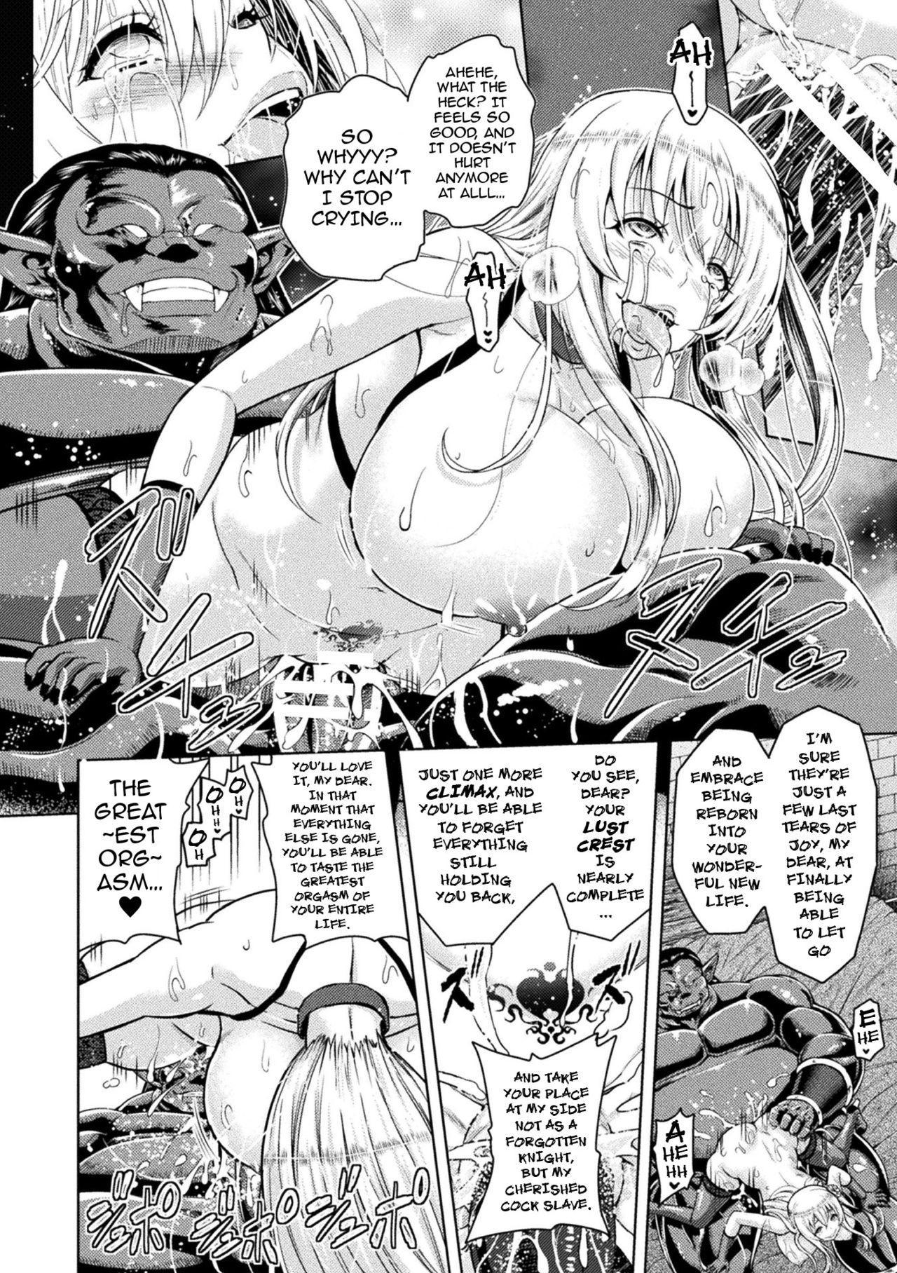 [Yamada Gogogo] Erona ~Orc no Inmon ni Okasareta Onna Kishi no Matsuro~   Erona ~The Fall of a Beautiful Knight Cursed with the Lewd Mark of an Orc~ Ch. 1-6 [English] {darknight} 70
