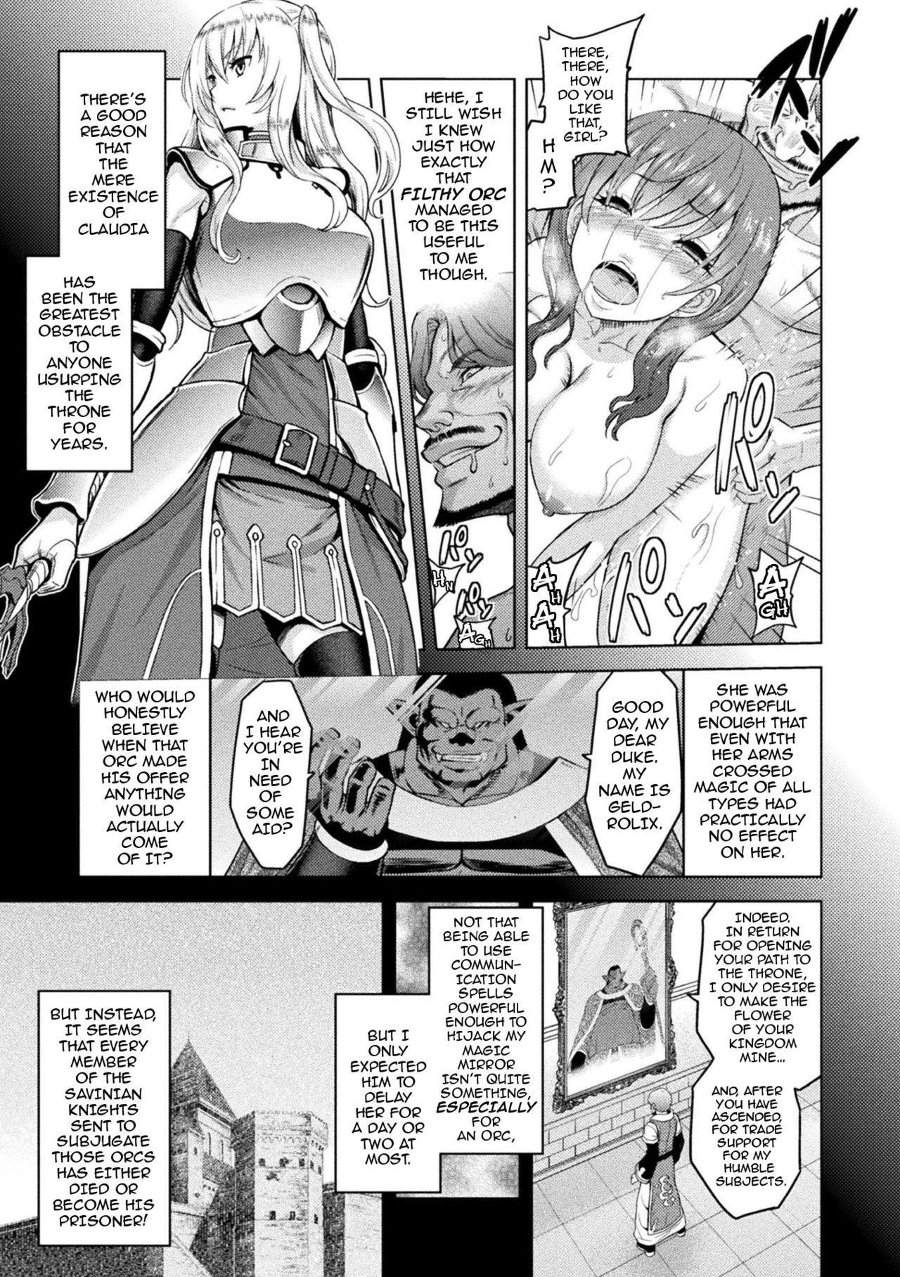 [Yamada Gogogo] Erona ~Orc no Inmon ni Okasareta Onna Kishi no Matsuro~   Erona ~The Fall of a Beautiful Knight Cursed with the Lewd Mark of an Orc~ Ch. 1-6 [English] {darknight} 77