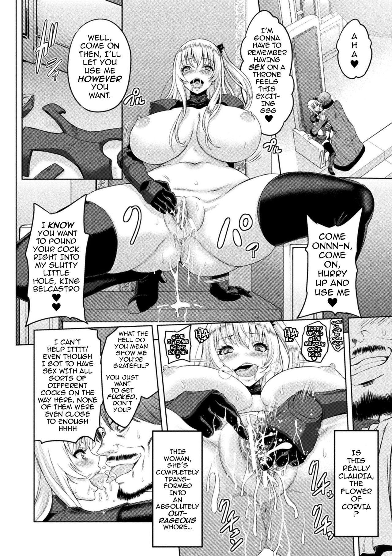 [Yamada Gogogo] Erona ~Orc no Inmon ni Okasareta Onna Kishi no Matsuro~   Erona ~The Fall of a Beautiful Knight Cursed with the Lewd Mark of an Orc~ Ch. 1-6 [English] {darknight} 82