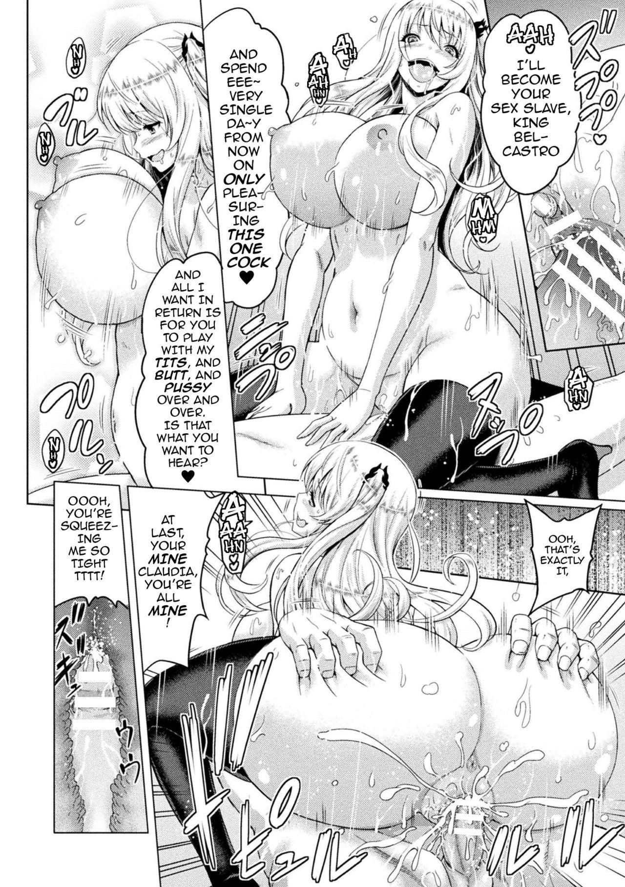[Yamada Gogogo] Erona ~Orc no Inmon ni Okasareta Onna Kishi no Matsuro~   Erona ~The Fall of a Beautiful Knight Cursed with the Lewd Mark of an Orc~ Ch. 1-6 [English] {darknight} 92
