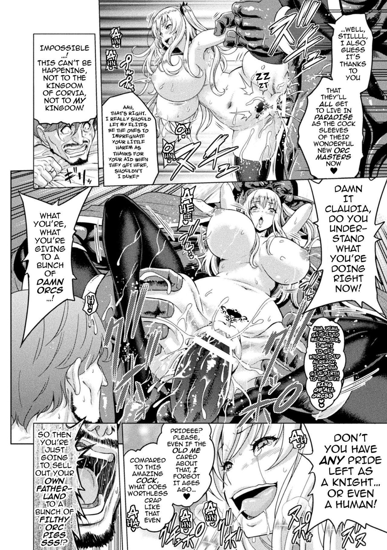 [Yamada Gogogo] Erona ~Orc no Inmon ni Okasareta Onna Kishi no Matsuro~   Erona ~The Fall of a Beautiful Knight Cursed with the Lewd Mark of an Orc~ Ch. 1-6 [English] {darknight} 98