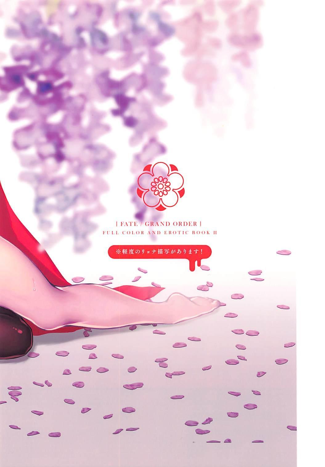FGO no Full Color de Ecchi na Yatsu 2 9