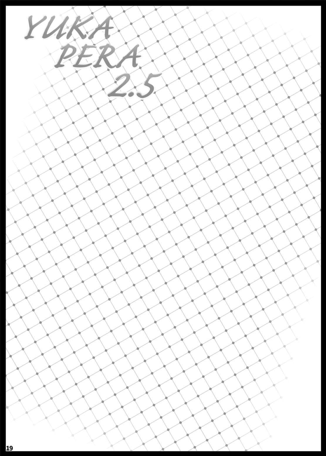 YUKAPERA 2.5 17