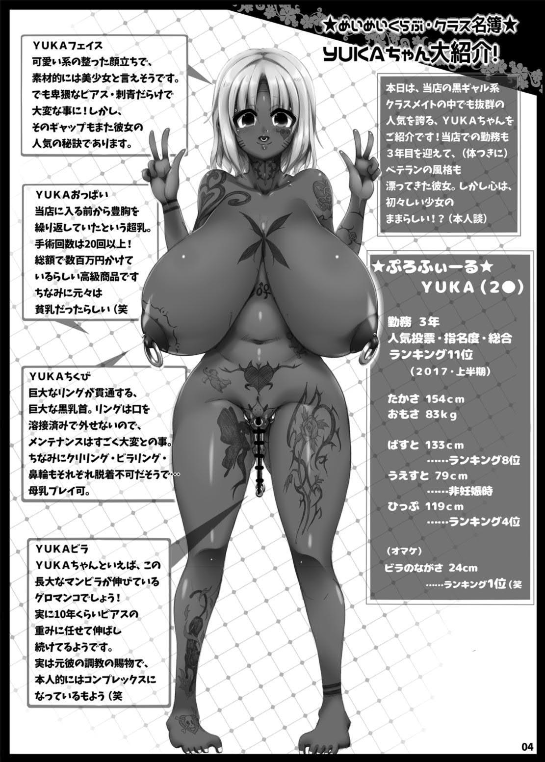 YUKAPERA 2.5 2