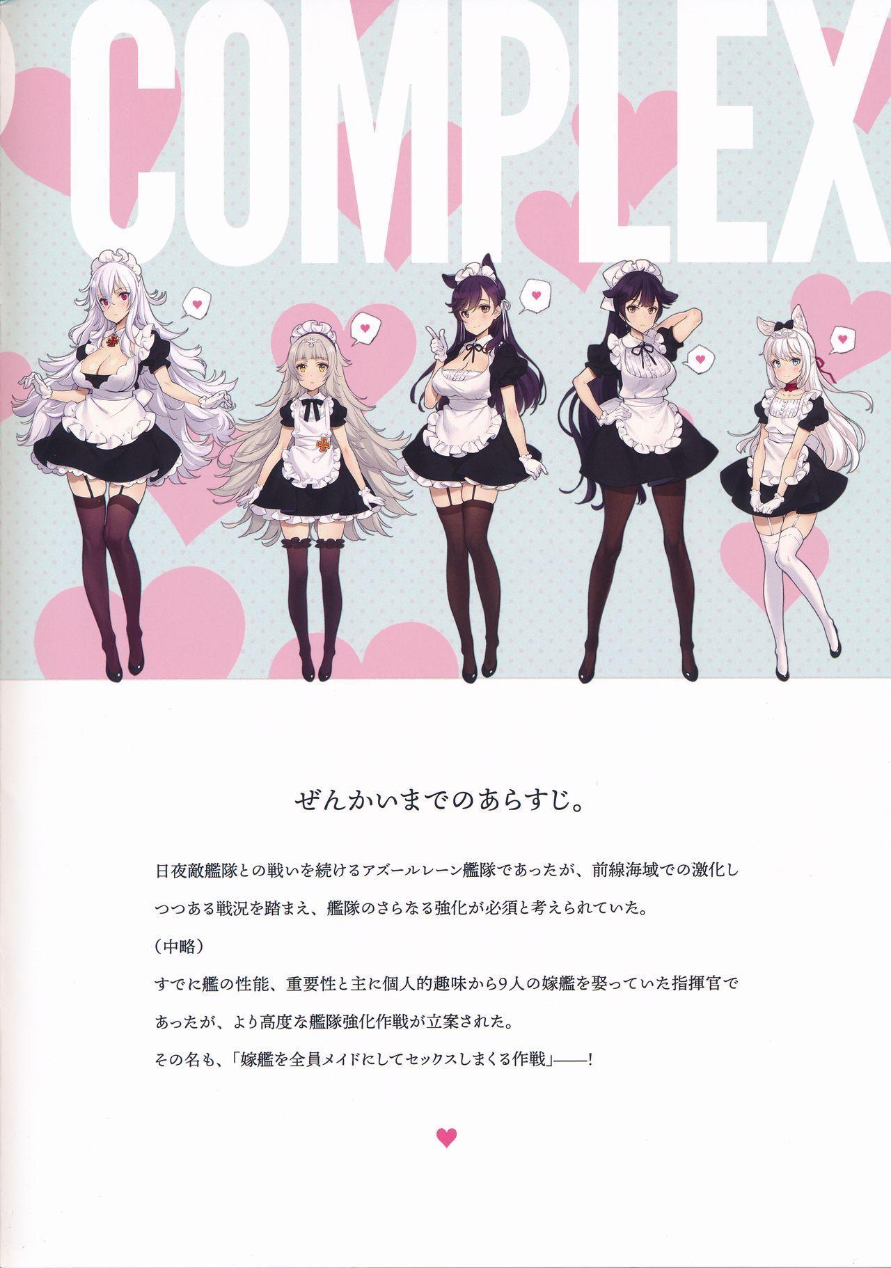 (C94) [Shoujo Kishidan (Oyari Ashito)] MAID SHIP COMPLEX - 9-nin no Yome Maid Kan to Higawari Sex Suru Hon (Azur Lane) 1