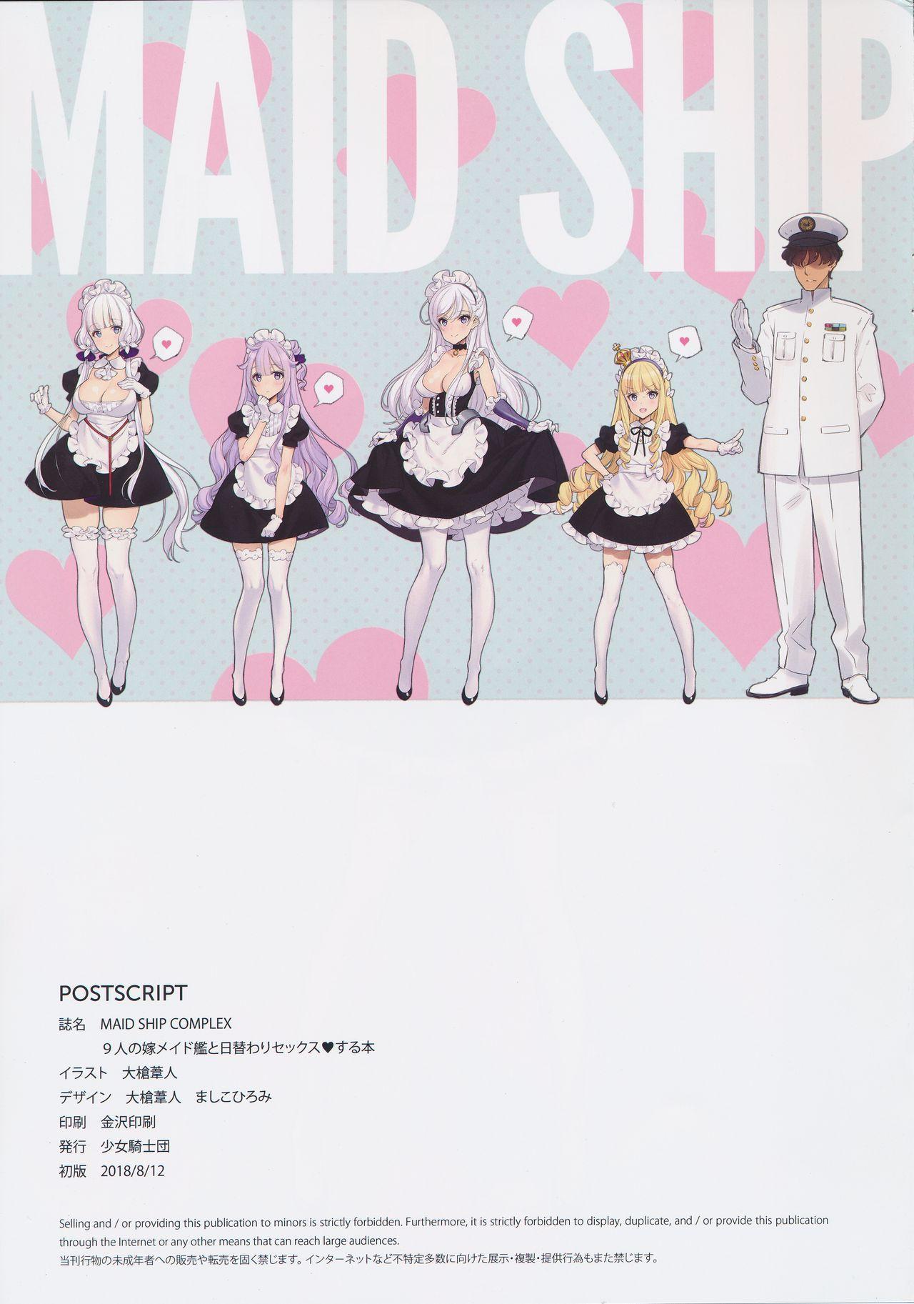 (C94) [Shoujo Kishidan (Oyari Ashito)] MAID SHIP COMPLEX - 9-nin no Yome Maid Kan to Higawari Sex Suru Hon (Azur Lane) 2