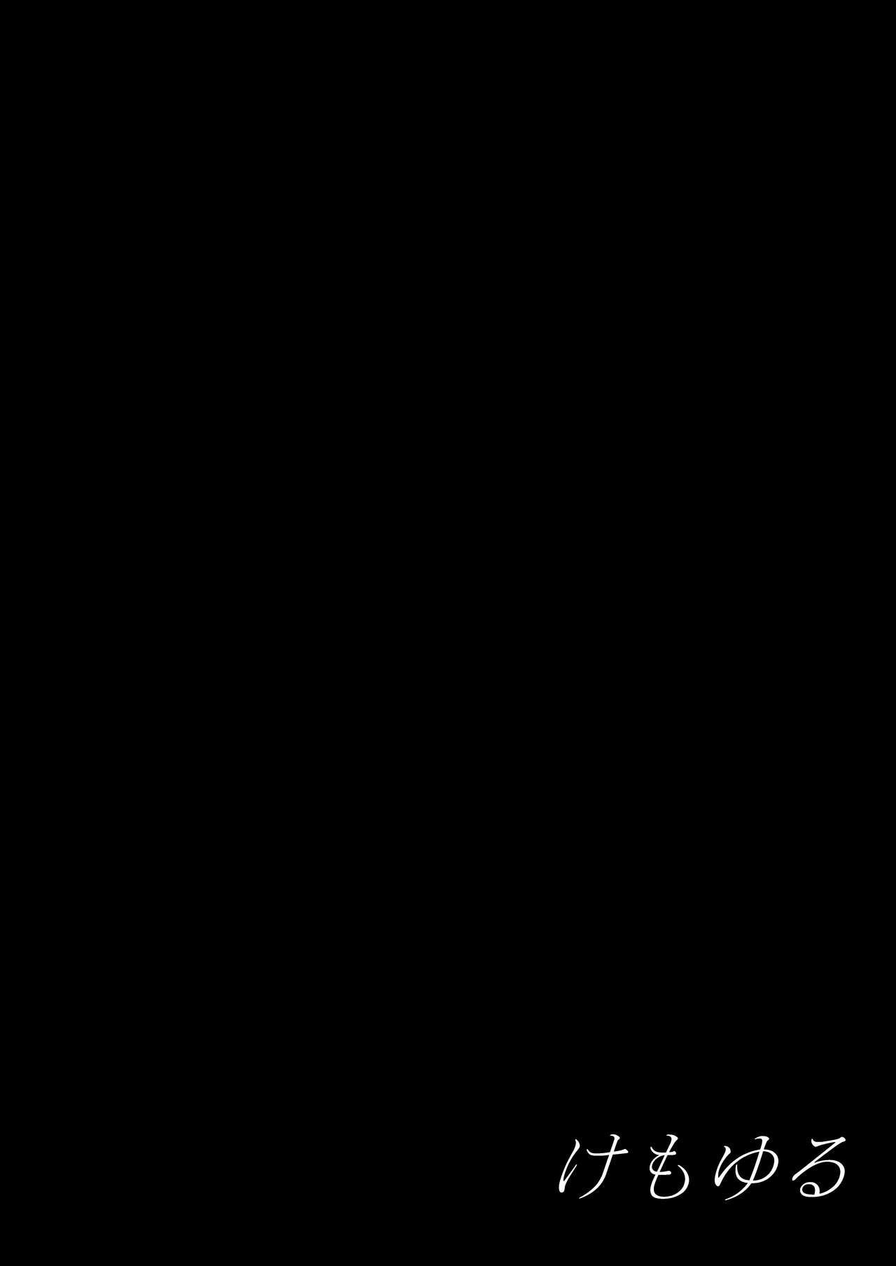 Mizorejiru 17