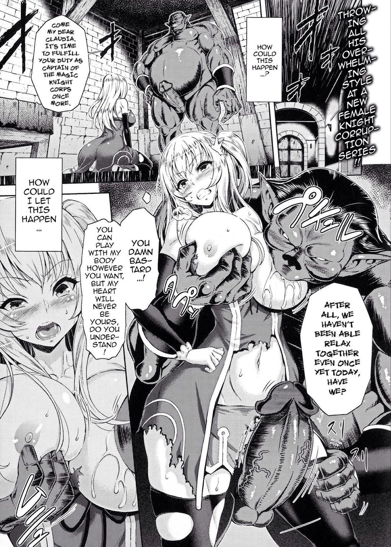 [Yamada Gogogo] Erona ~Orc no Inmon ni Okasareta Onna Kishi no Matsuro~ | Erona ~The Fall of a Beautiful Knight Cursed with the Lewd Mark of an Orc~ Ch. 1-6 [English] [darknight] [Decensored] [ongoing] 0