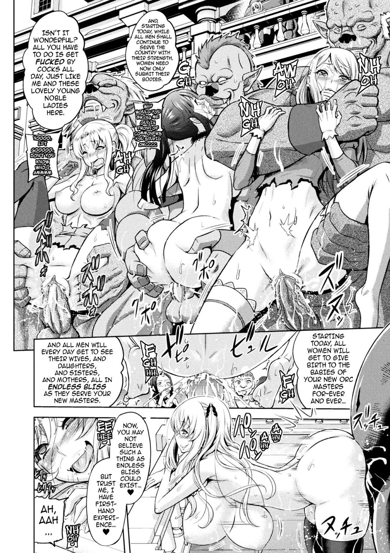 [Yamada Gogogo] Erona ~Orc no Inmon ni Okasareta Onna Kishi no Matsuro~ | Erona ~The Fall of a Beautiful Knight Cursed with the Lewd Mark of an Orc~ Ch. 1-6 [English] [darknight] [Decensored] [ongoing] 101