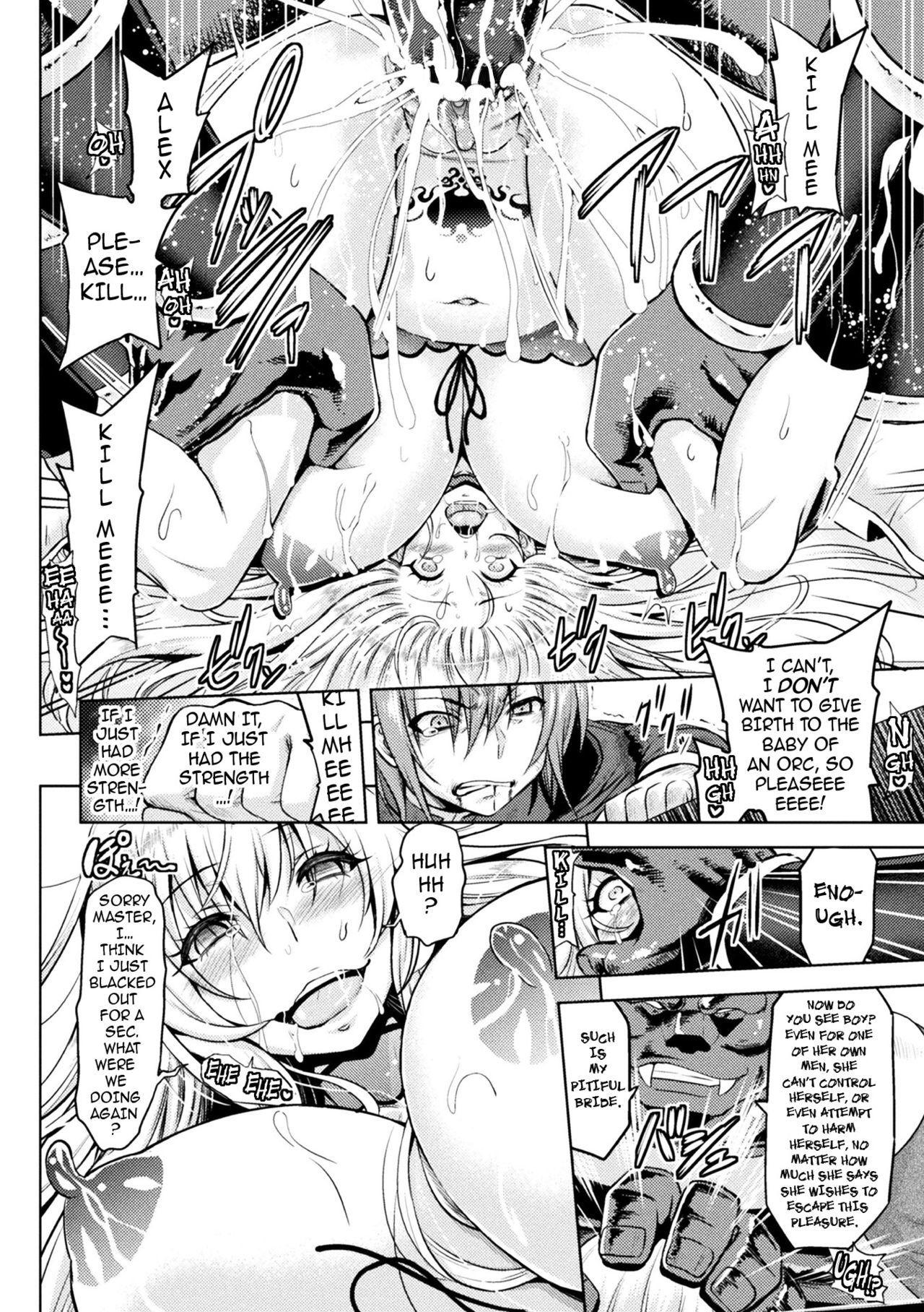 [Yamada Gogogo] Erona ~Orc no Inmon ni Okasareta Onna Kishi no Matsuro~ | Erona ~The Fall of a Beautiful Knight Cursed with the Lewd Mark of an Orc~ Ch. 1-6 [English] [darknight] [Decensored] [ongoing] 121