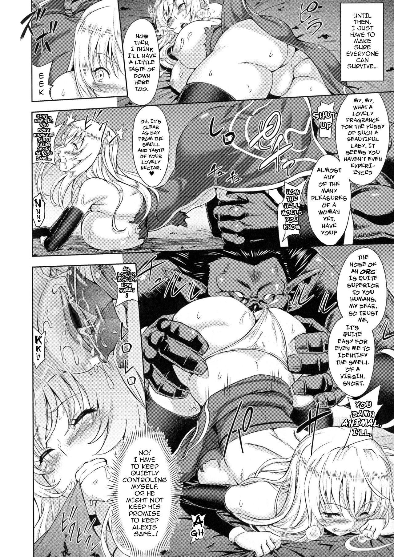 [Yamada Gogogo] Erona ~Orc no Inmon ni Okasareta Onna Kishi no Matsuro~ | Erona ~The Fall of a Beautiful Knight Cursed with the Lewd Mark of an Orc~ Ch. 1-6 [English] [darknight] [Decensored] [ongoing] 13