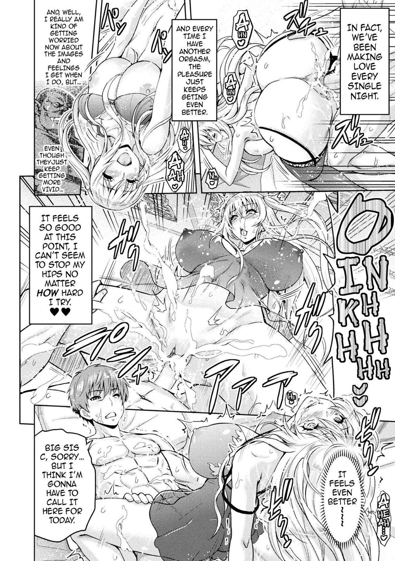 [Yamada Gogogo] Erona ~Orc no Inmon ni Okasareta Onna Kishi no Matsuro~ | Erona ~The Fall of a Beautiful Knight Cursed with the Lewd Mark of an Orc~ Ch. 1-6 [English] [darknight] [Decensored] [ongoing] 143