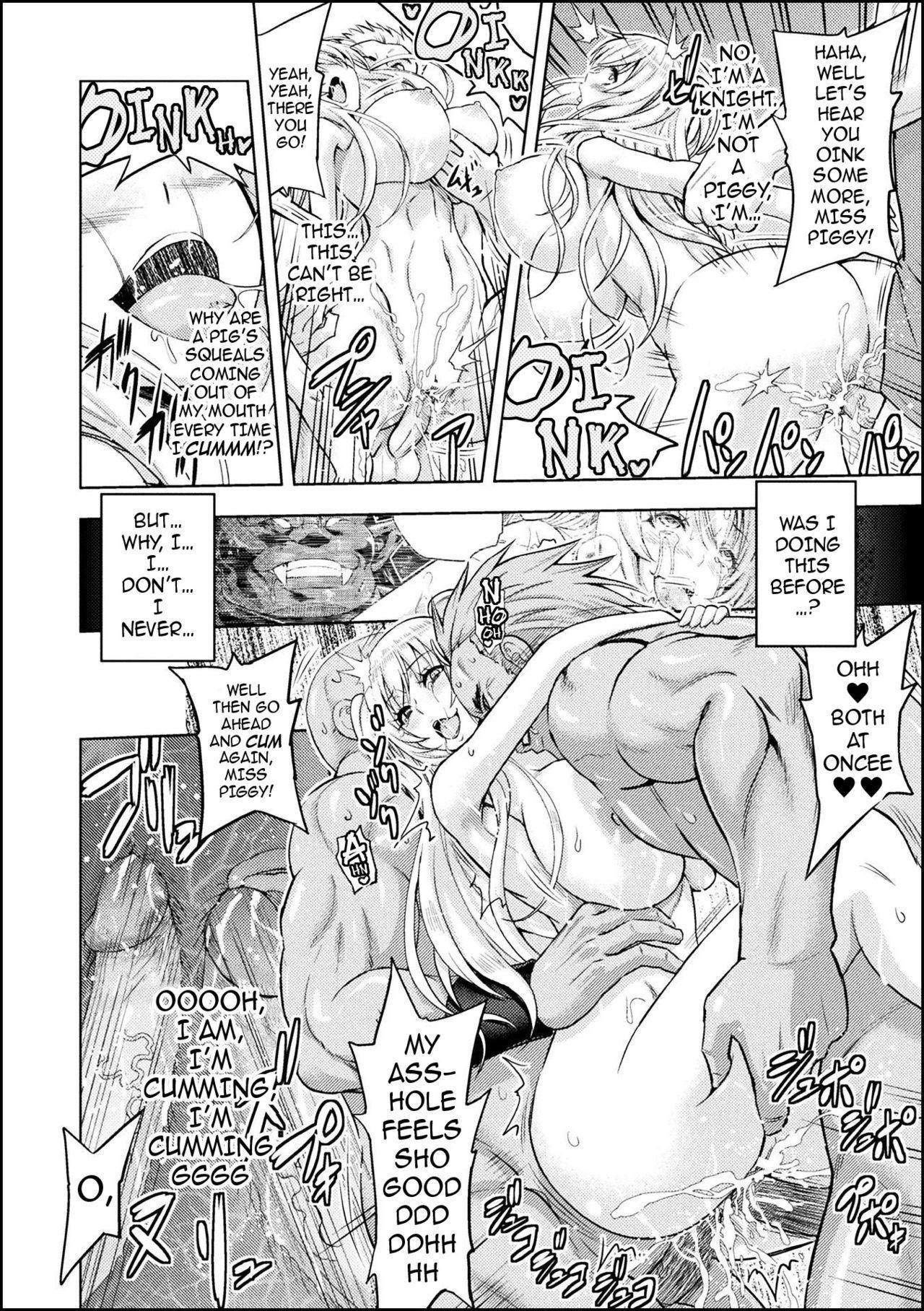 [Yamada Gogogo] Erona ~Orc no Inmon ni Okasareta Onna Kishi no Matsuro~ | Erona ~The Fall of a Beautiful Knight Cursed with the Lewd Mark of an Orc~ Ch. 1-6 [English] [darknight] [Decensored] [ongoing] 149
