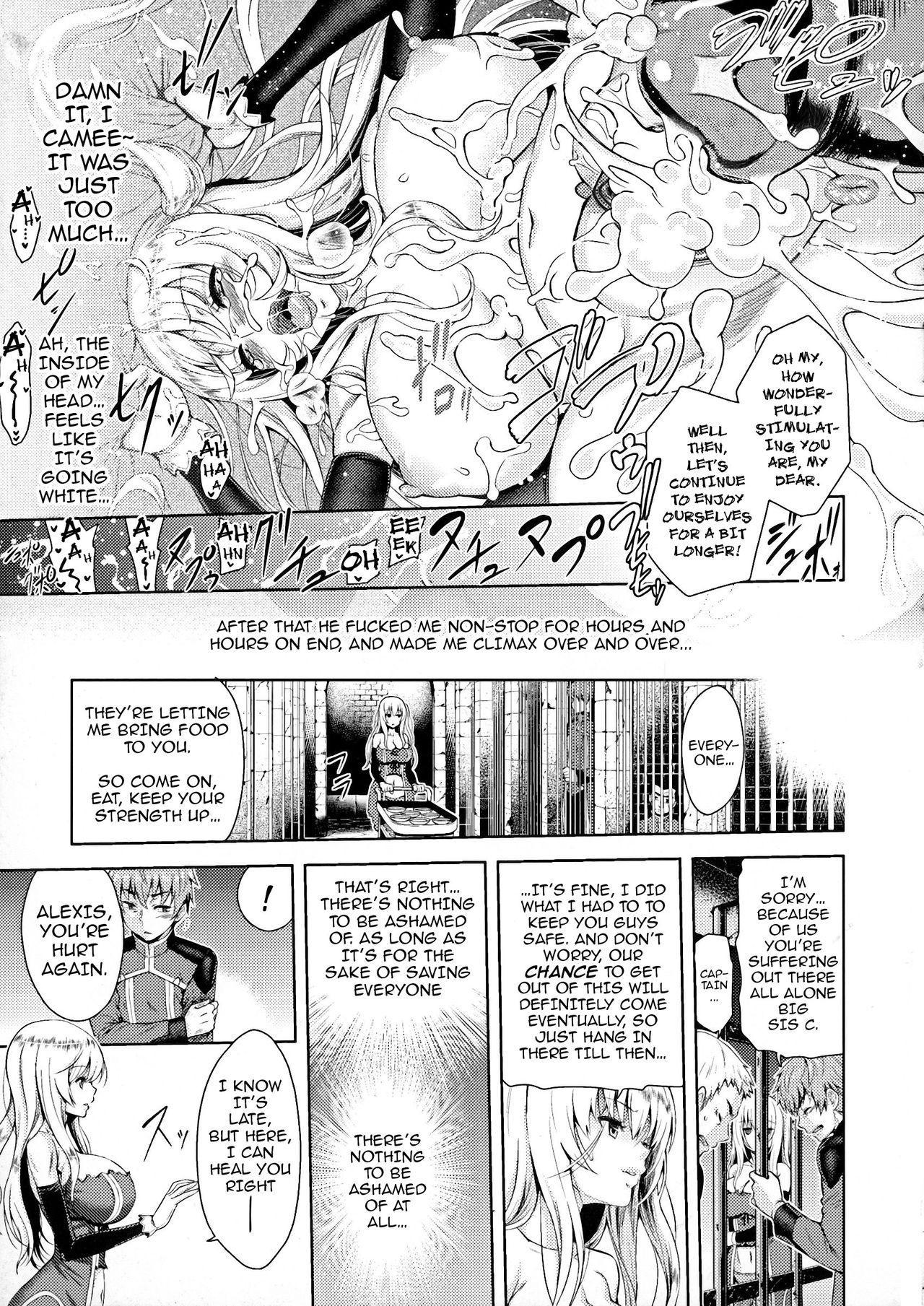 [Yamada Gogogo] Erona ~Orc no Inmon ni Okasareta Onna Kishi no Matsuro~ | Erona ~The Fall of a Beautiful Knight Cursed with the Lewd Mark of an Orc~ Ch. 1-6 [English] [darknight] [Decensored] [ongoing] 22