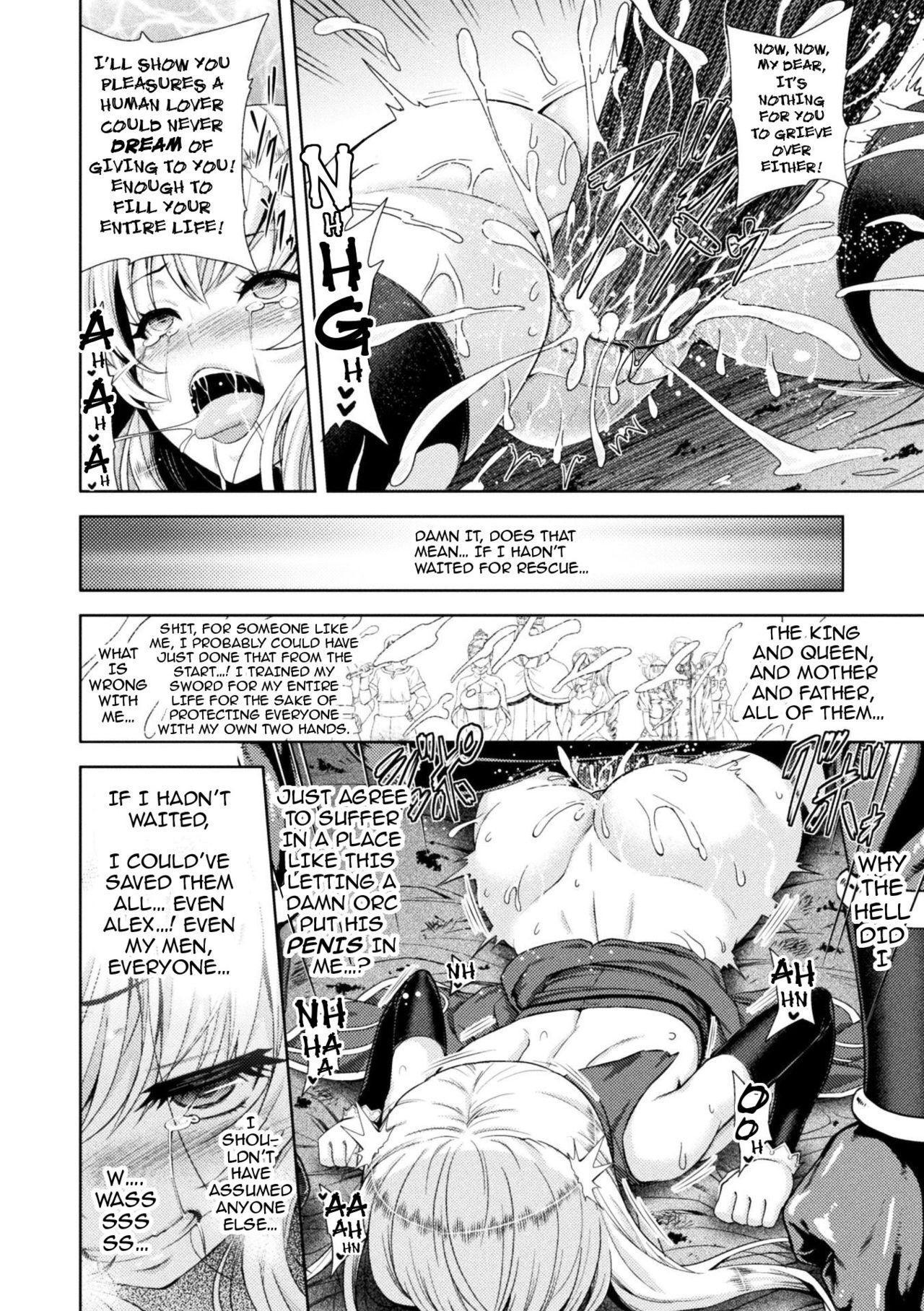 [Yamada Gogogo] Erona ~Orc no Inmon ni Okasareta Onna Kishi no Matsuro~ | Erona ~The Fall of a Beautiful Knight Cursed with the Lewd Mark of an Orc~ Ch. 1-6 [English] [darknight] [Decensored] [ongoing] 39