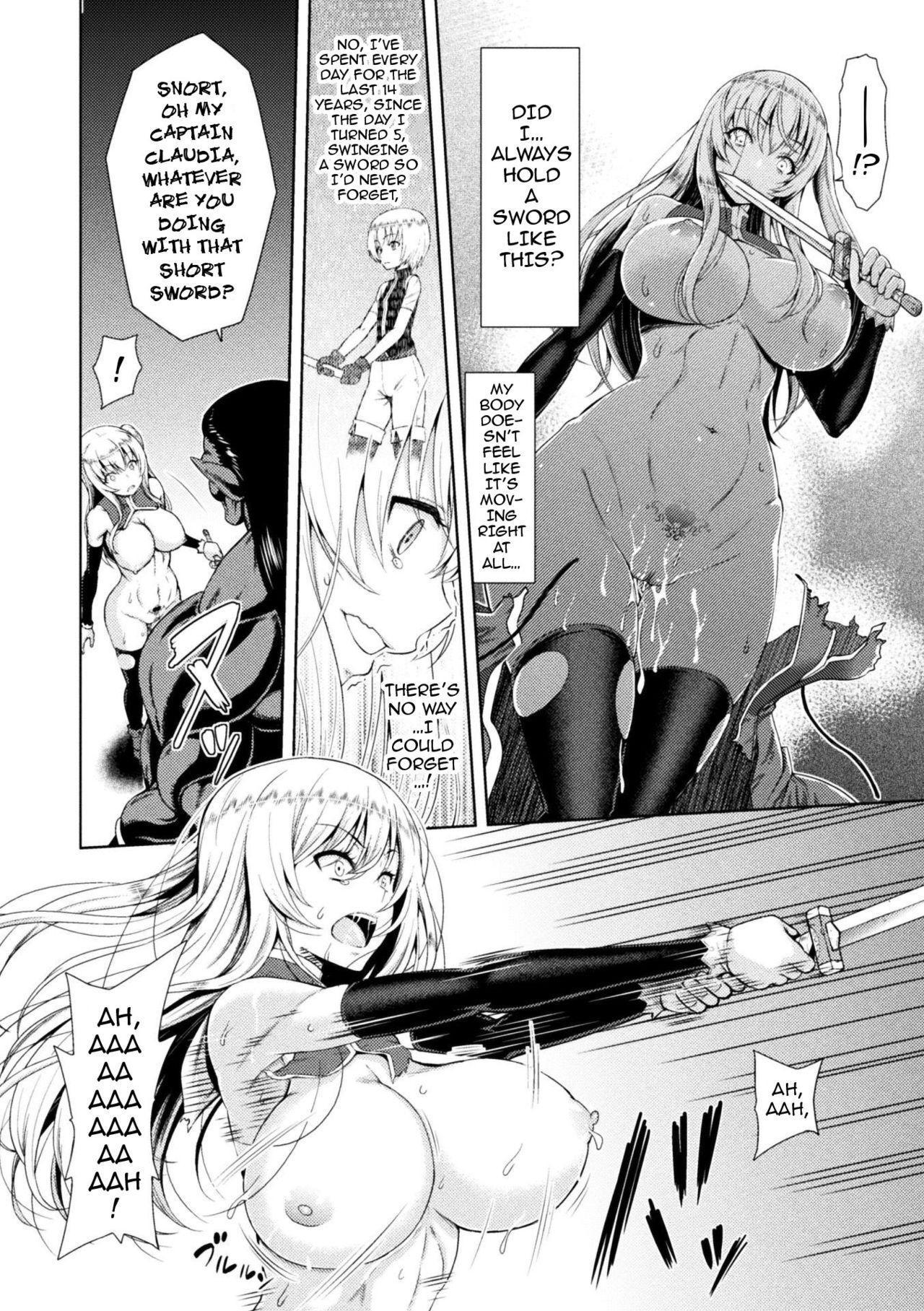 [Yamada Gogogo] Erona ~Orc no Inmon ni Okasareta Onna Kishi no Matsuro~ | Erona ~The Fall of a Beautiful Knight Cursed with the Lewd Mark of an Orc~ Ch. 1-6 [English] [darknight] [Decensored] [ongoing] 41