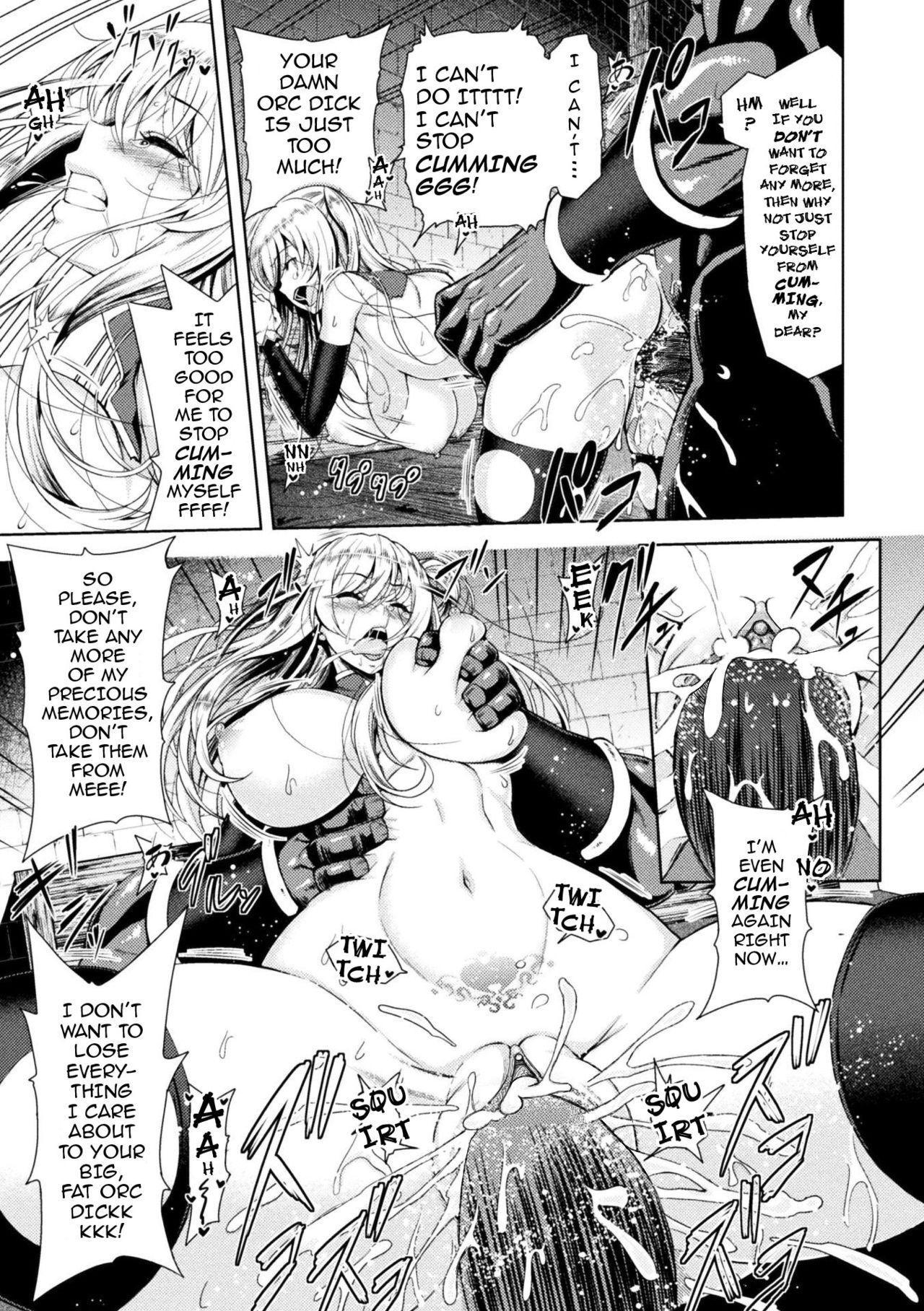 [Yamada Gogogo] Erona ~Orc no Inmon ni Okasareta Onna Kishi no Matsuro~ | Erona ~The Fall of a Beautiful Knight Cursed with the Lewd Mark of an Orc~ Ch. 1-6 [English] [darknight] [Decensored] [ongoing] 44