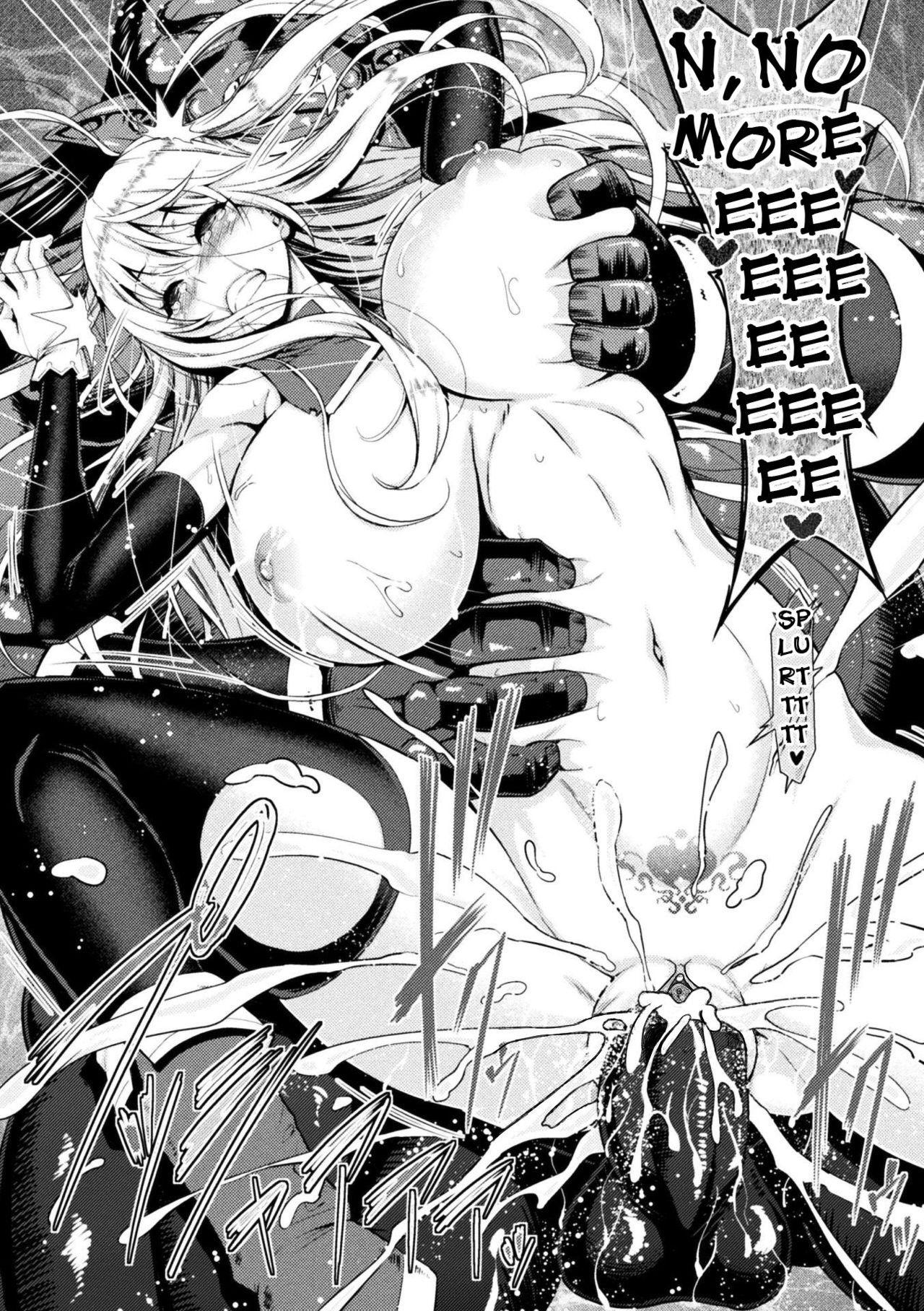 [Yamada Gogogo] Erona ~Orc no Inmon ni Okasareta Onna Kishi no Matsuro~ | Erona ~The Fall of a Beautiful Knight Cursed with the Lewd Mark of an Orc~ Ch. 1-6 [English] [darknight] [Decensored] [ongoing] 45