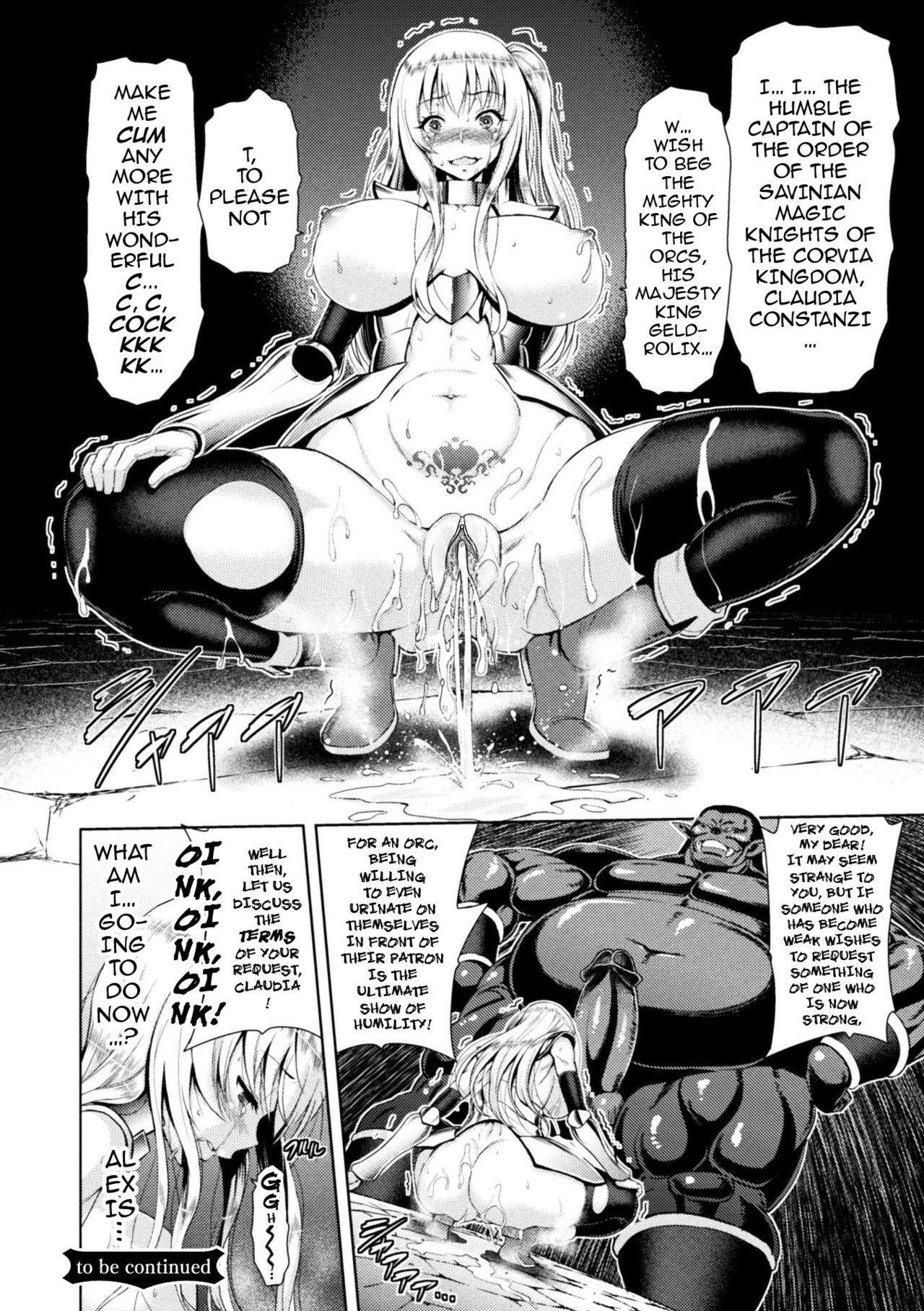 [Yamada Gogogo] Erona ~Orc no Inmon ni Okasareta Onna Kishi no Matsuro~ | Erona ~The Fall of a Beautiful Knight Cursed with the Lewd Mark of an Orc~ Ch. 1-6 [English] [darknight] [Decensored] [ongoing] 47