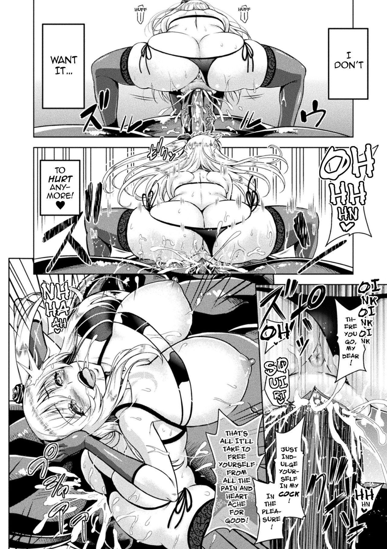 [Yamada Gogogo] Erona ~Orc no Inmon ni Okasareta Onna Kishi no Matsuro~ | Erona ~The Fall of a Beautiful Knight Cursed with the Lewd Mark of an Orc~ Ch. 1-6 [English] [darknight] [Decensored] [ongoing] 63