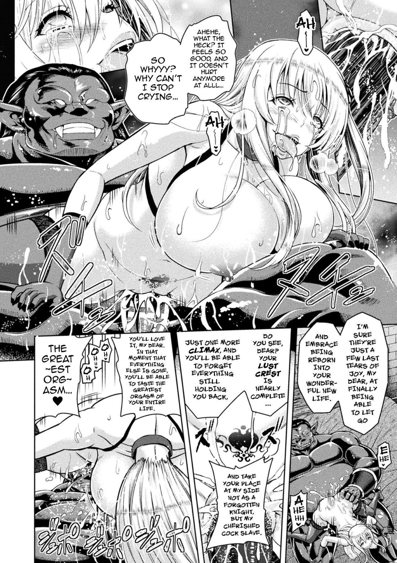 [Yamada Gogogo] Erona ~Orc no Inmon ni Okasareta Onna Kishi no Matsuro~ | Erona ~The Fall of a Beautiful Knight Cursed with the Lewd Mark of an Orc~ Ch. 1-6 [English] [darknight] [Decensored] [ongoing] 69