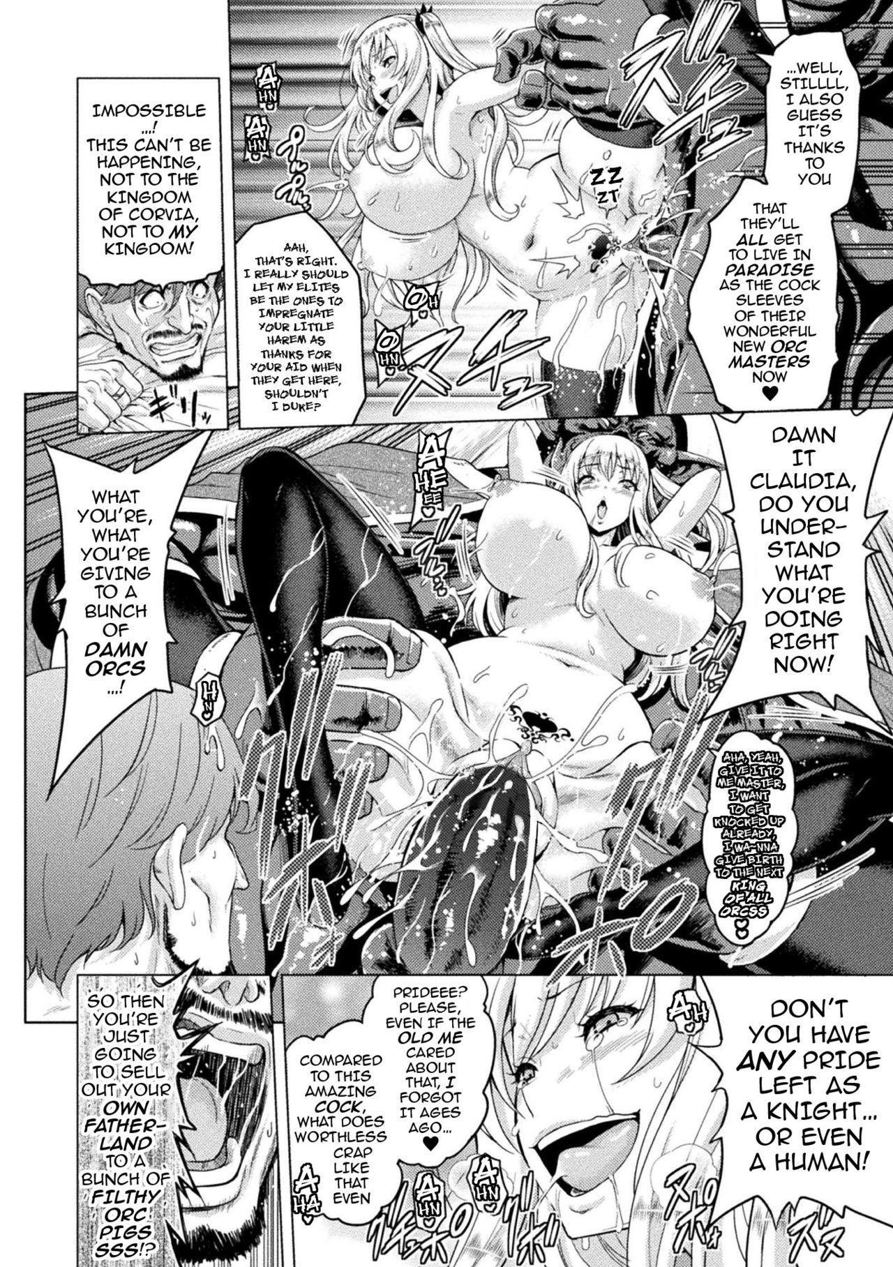 [Yamada Gogogo] Erona ~Orc no Inmon ni Okasareta Onna Kishi no Matsuro~ | Erona ~The Fall of a Beautiful Knight Cursed with the Lewd Mark of an Orc~ Ch. 1-6 [English] [darknight] [Decensored] [ongoing] 97