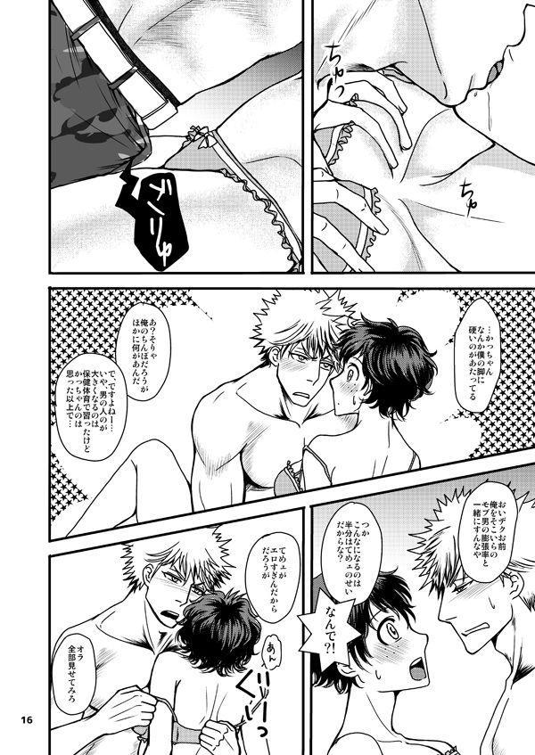 [cacho*cacho (Morihisa Iku)] Doutei-kun to Nerd-chan (Boku no Hero Academia) [Digital] 14
