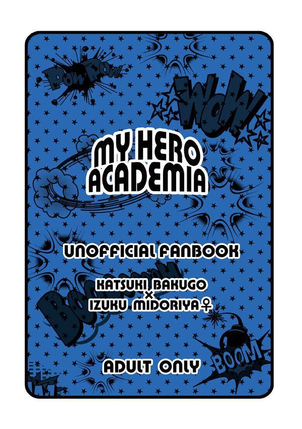 [cacho*cacho (Morihisa Iku)] Doutei-kun to Nerd-chan (Boku no Hero Academia) [Digital] 20