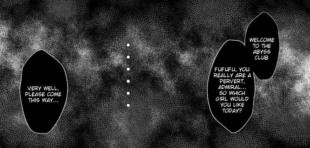 Kyoufu no Shinkai Vacuum 1