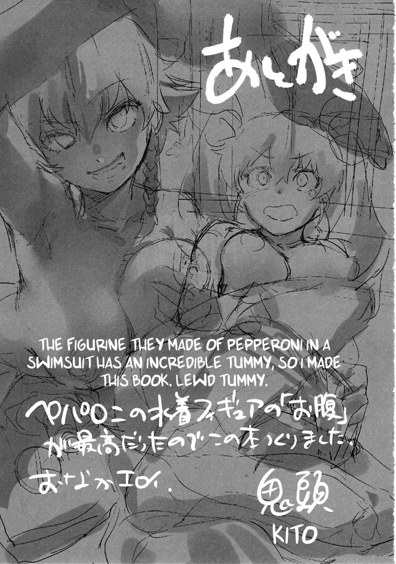 (COMIC1☆13) [Camrism (Kito Sakeru)] Anchovy Nee-san no Bouillon Panty Sakusen-ssu! (Girls und Panzer) [English] [DITSHICK] 22