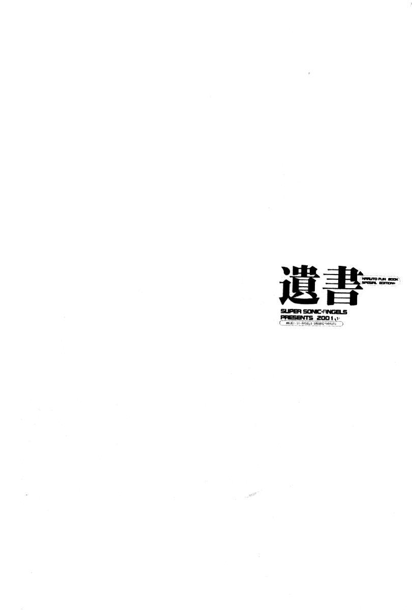 Zecchoushuu  Sono Ni 86