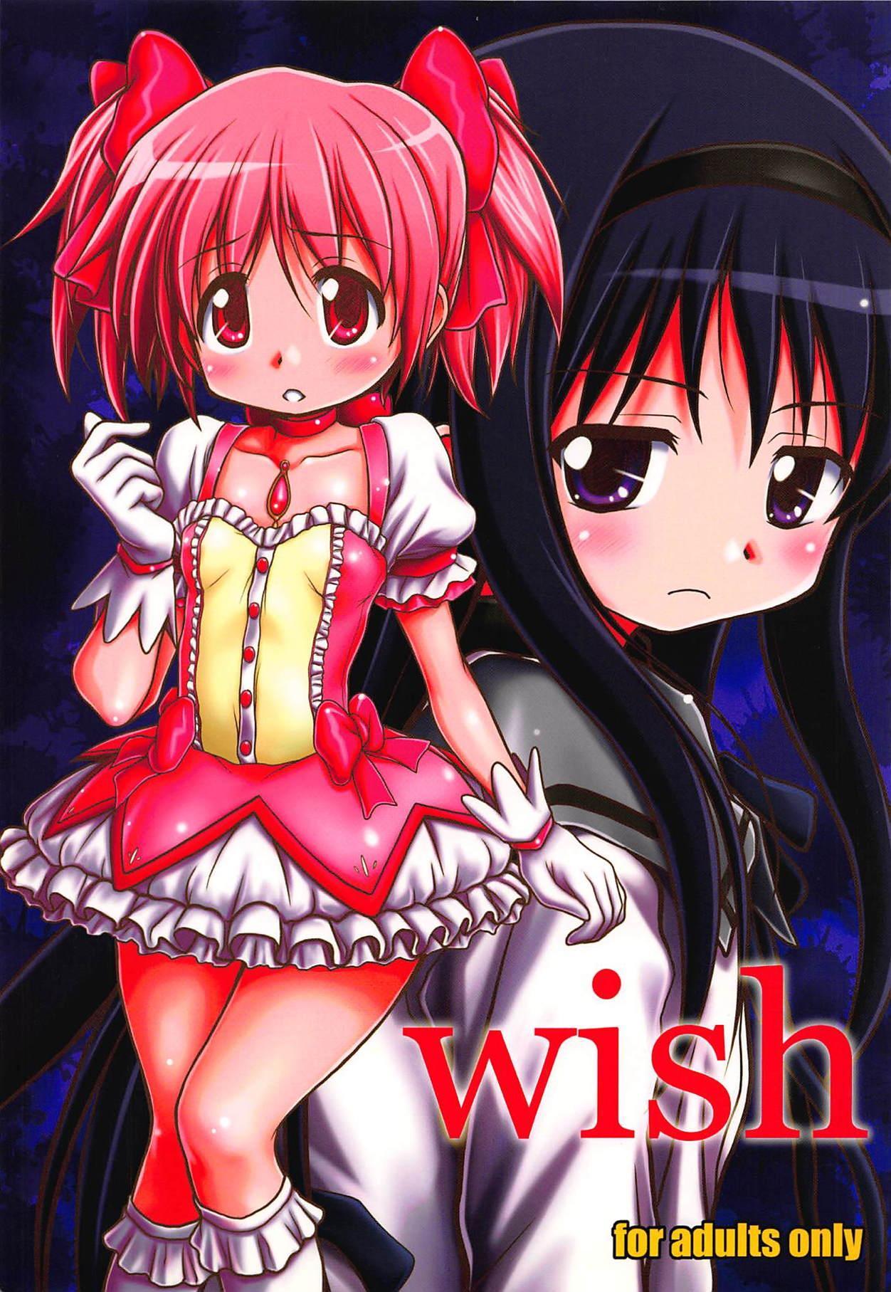 wish 0