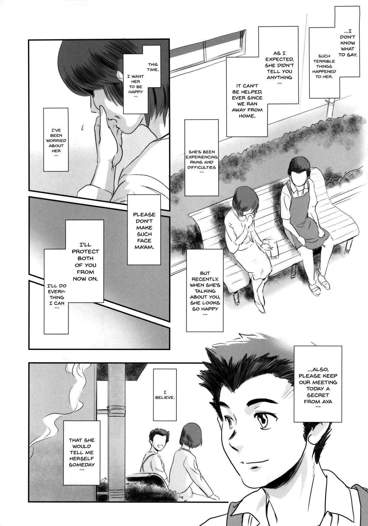 Story of the 'N' Situation - Situation#1 Kyouhaku 36