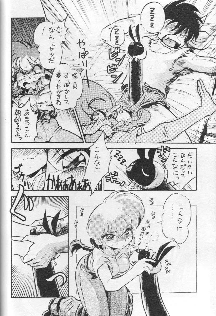 """Okonomi Yaki Teishoku """"Tokumori"""" 6"""