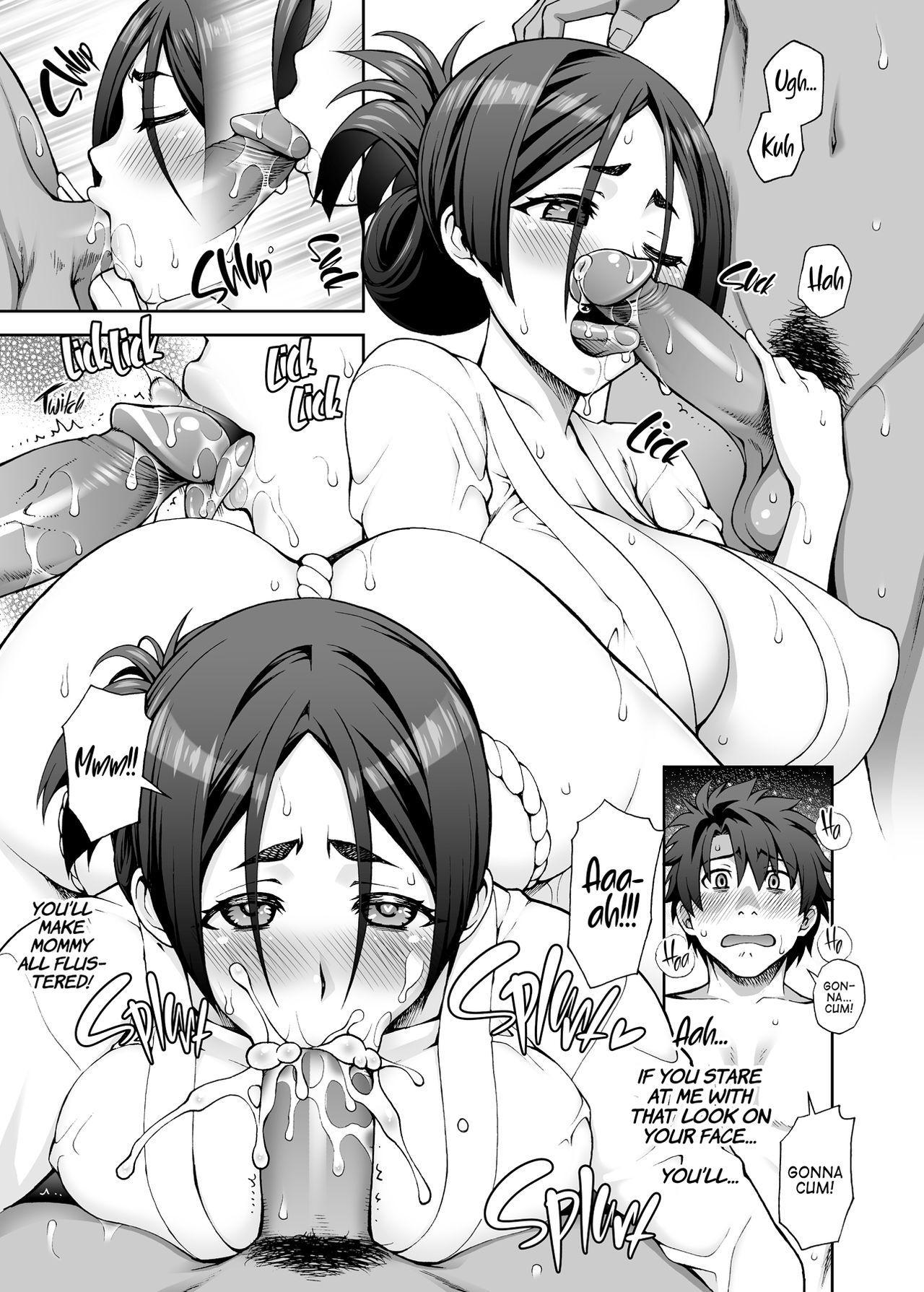 Okaa-san to Ofuro | Bathing With Mom 6